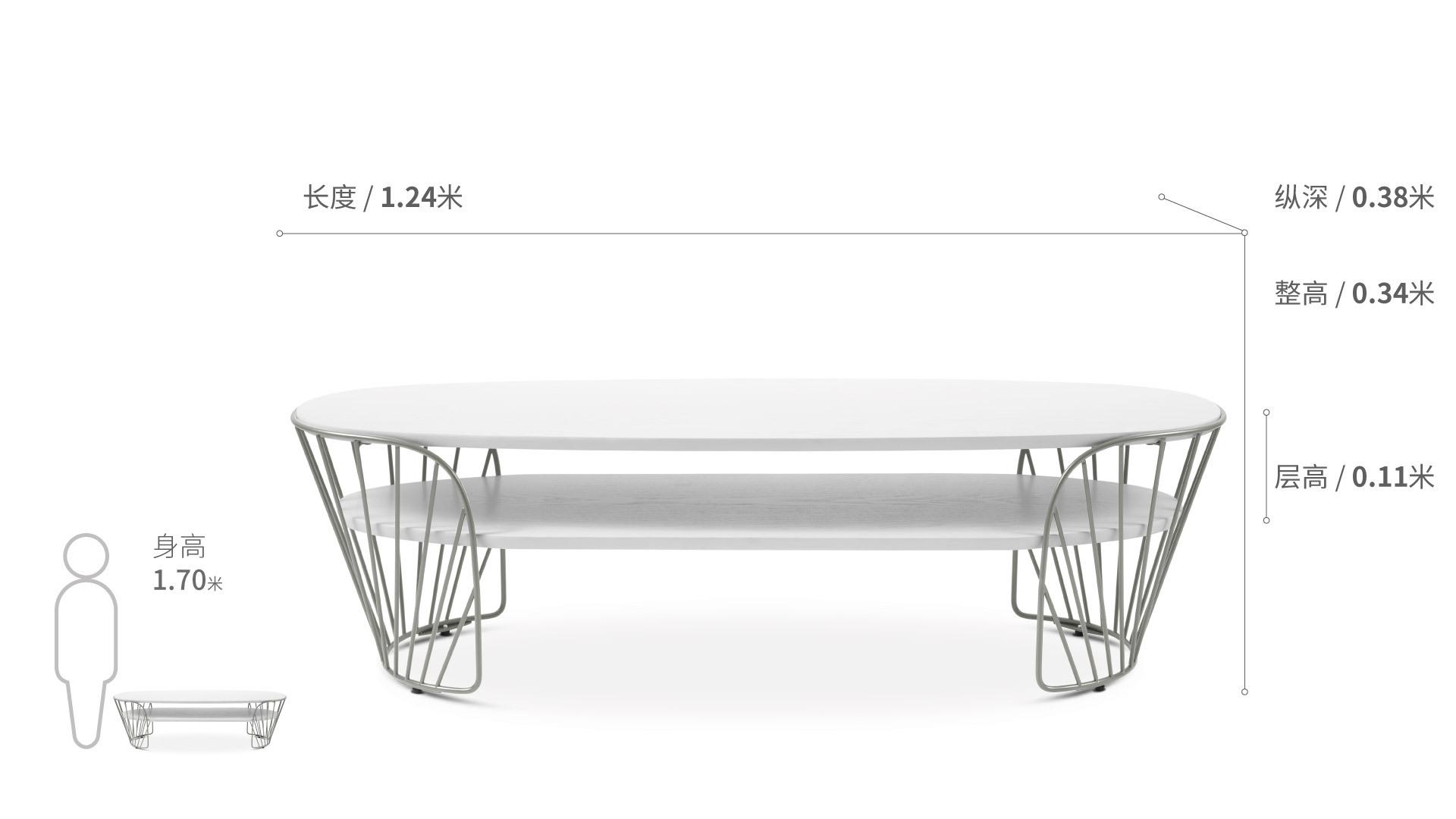 造作蝴蝶茶几™双层桌几效果图