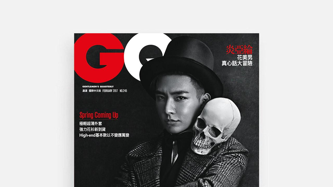 台湾版 GQ 2月刊|专访Luca Nichetto