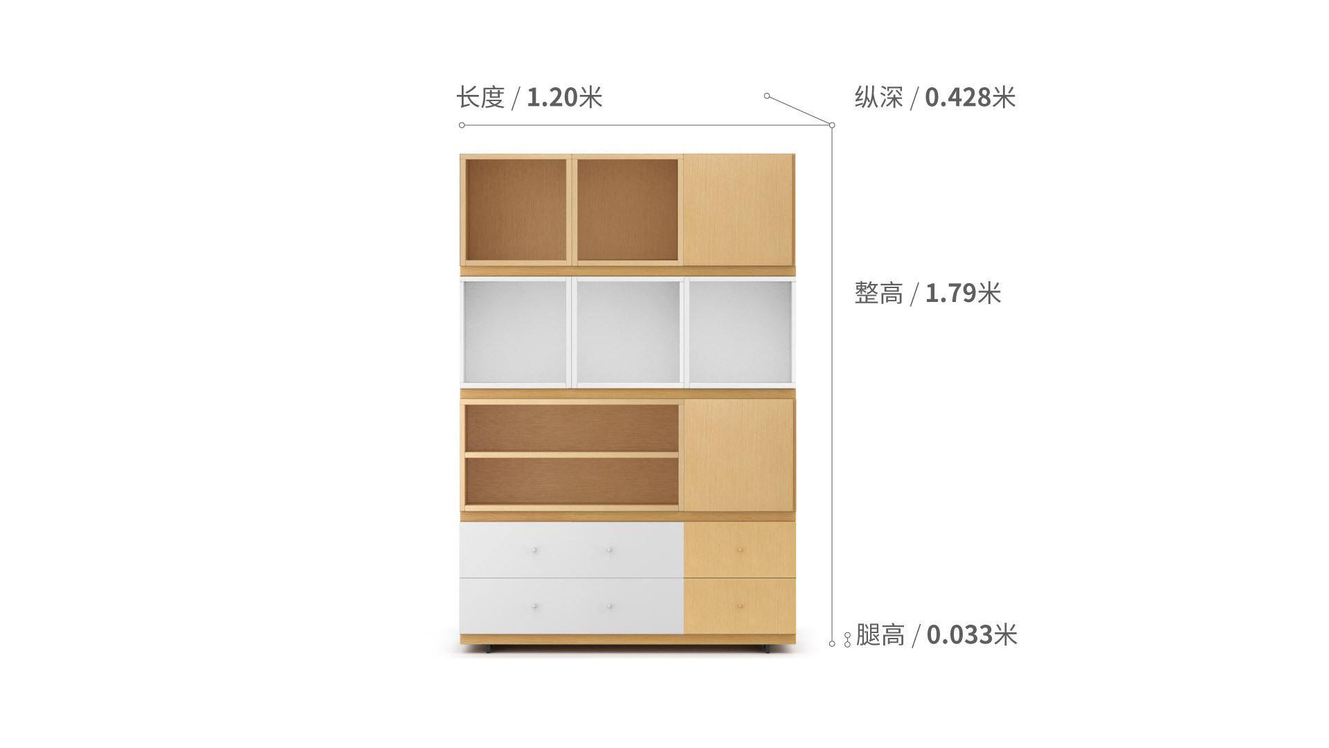 COSMO星格?書柜1.2米寬書柜A款柜架效果圖