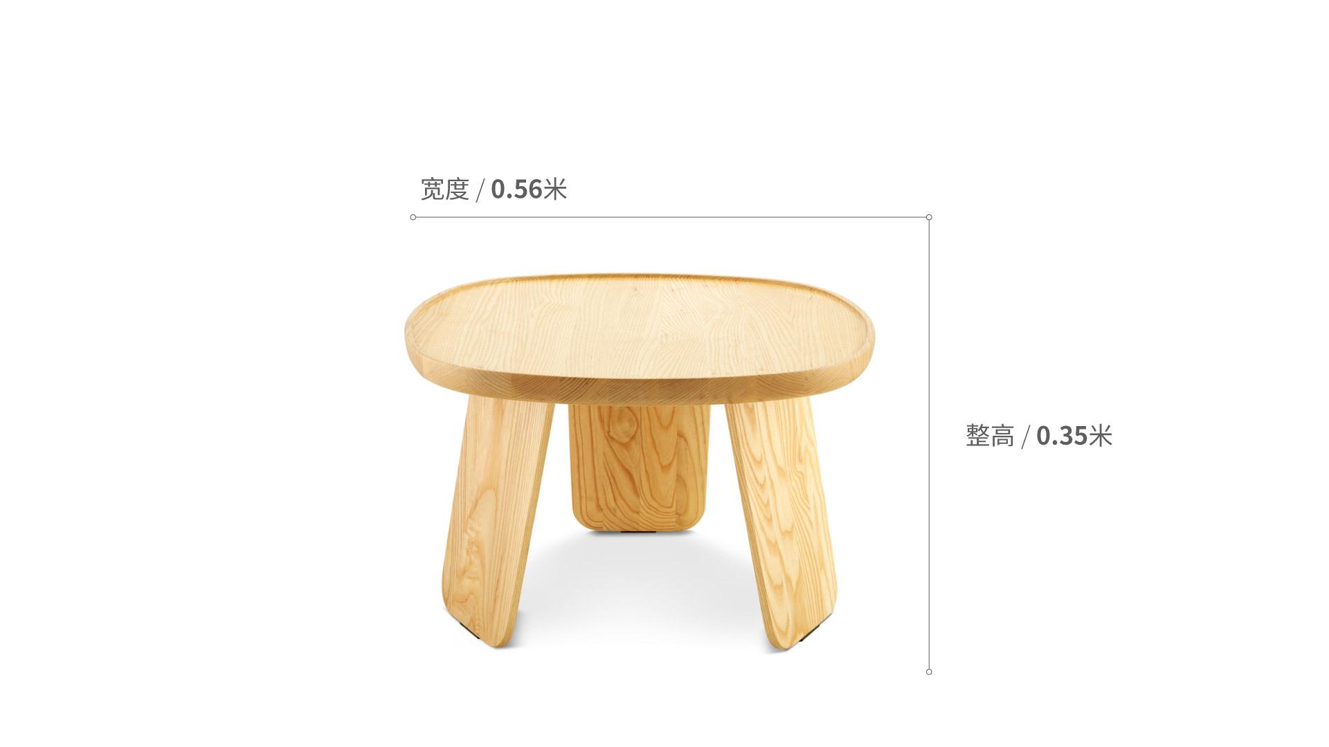 造作花间实木小桌®矮桌(全圆款)桌几效果图