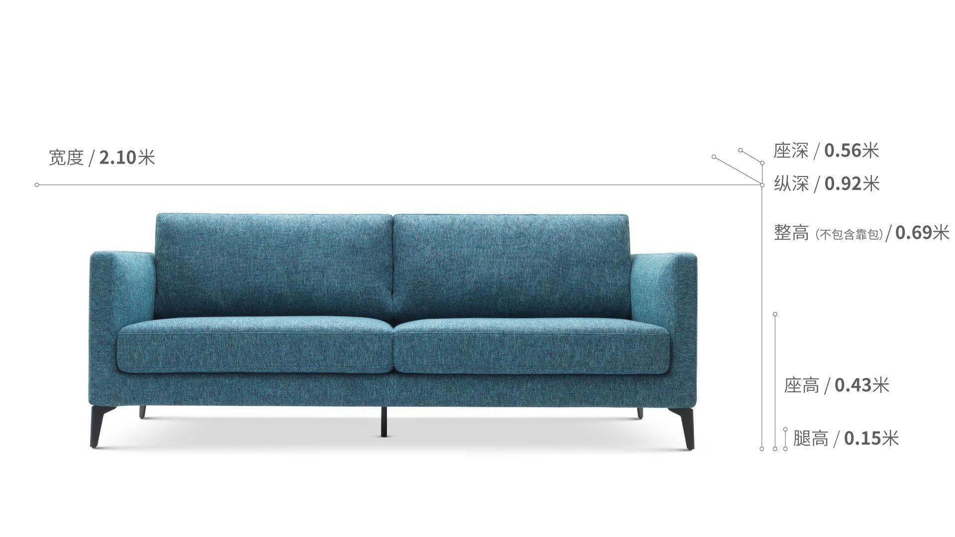 造作星期天沙发™三人座沙发效果图