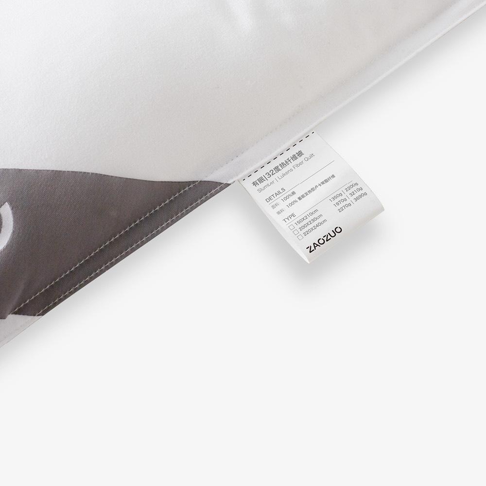 8mm双排线包边<br/>牢固与美观兼具