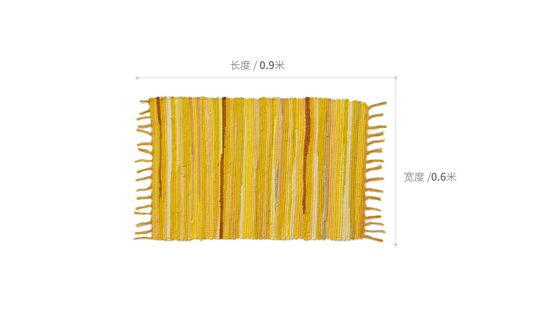 蜡笔纯棉手织地垫小号家纺效果图
