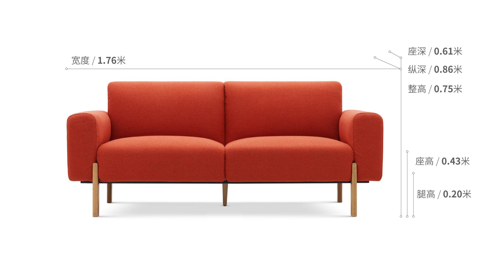 飞鸟沙发双人座沙发效果图