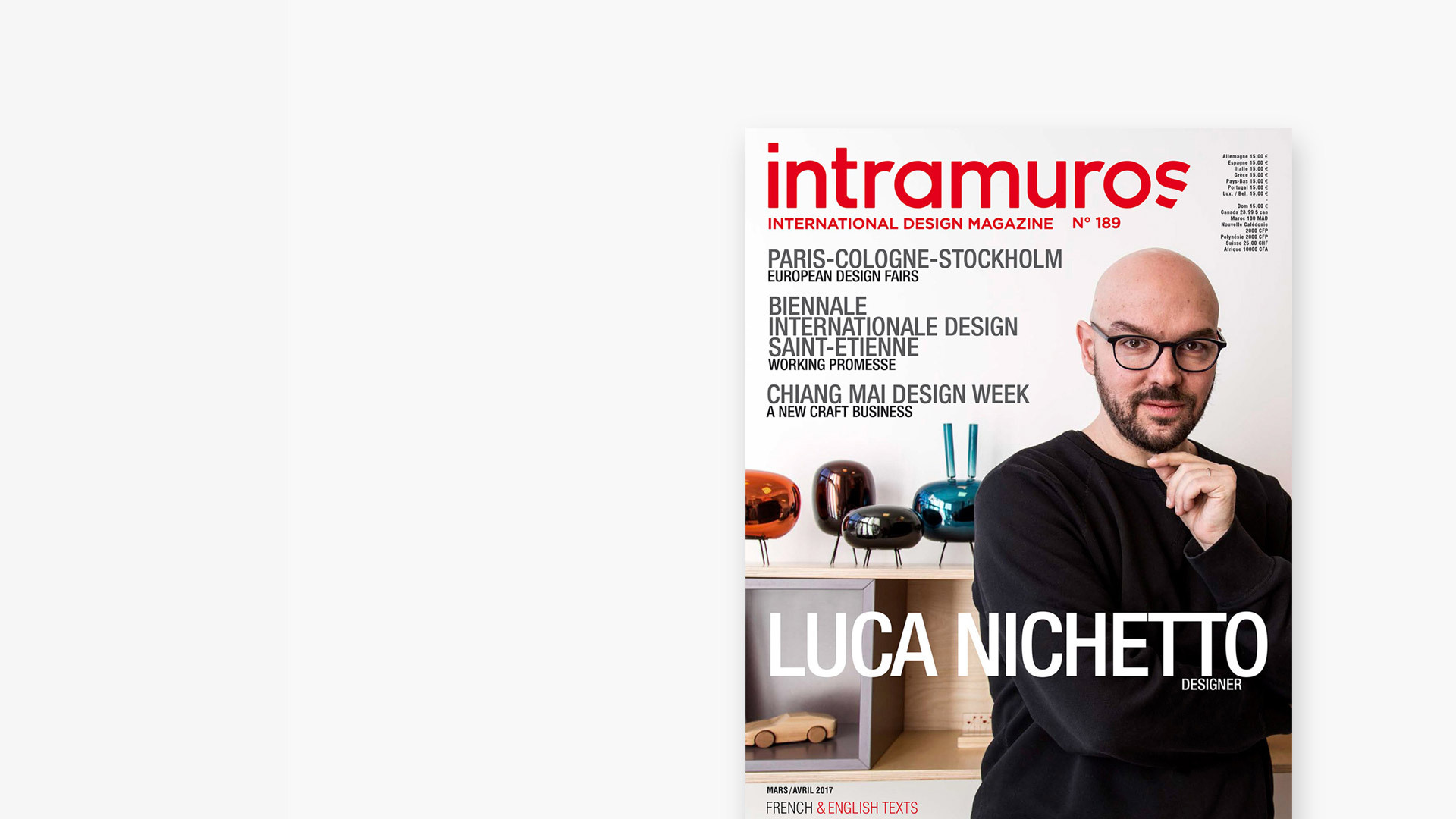 法国设计杂志<br/>intramuros专题报道