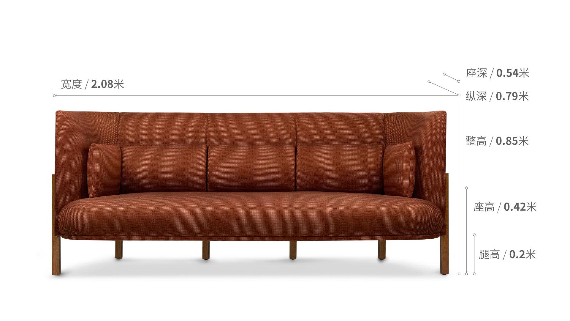 COFA三人座沙发效果图