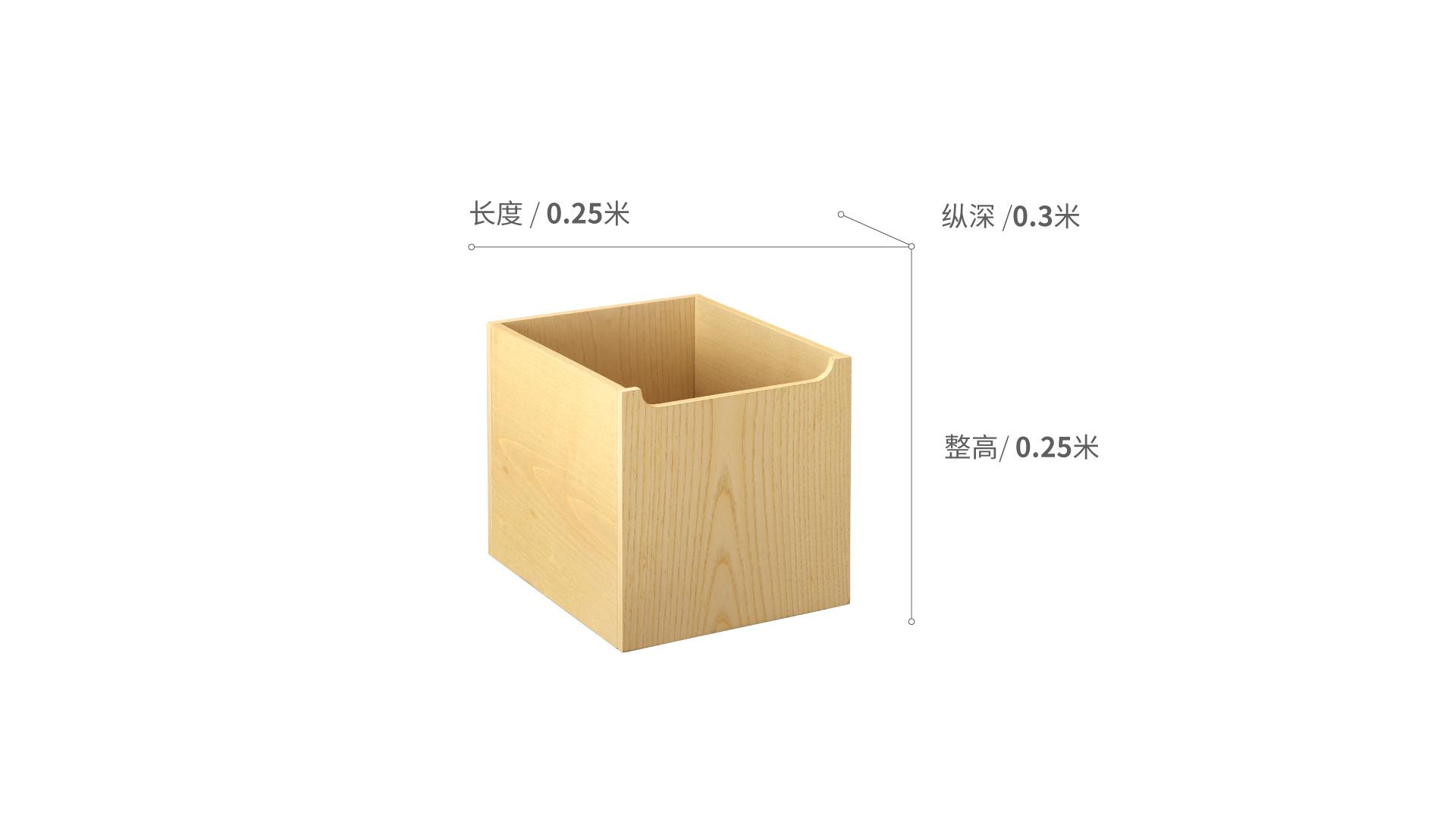 画板书架小号储物盒柜架效果图