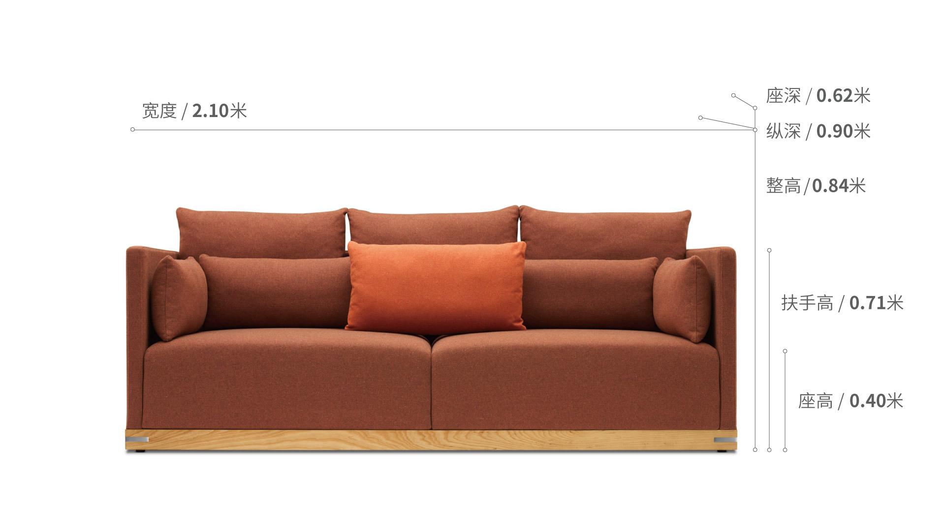 造作远山沙发®三人座沙发效果图