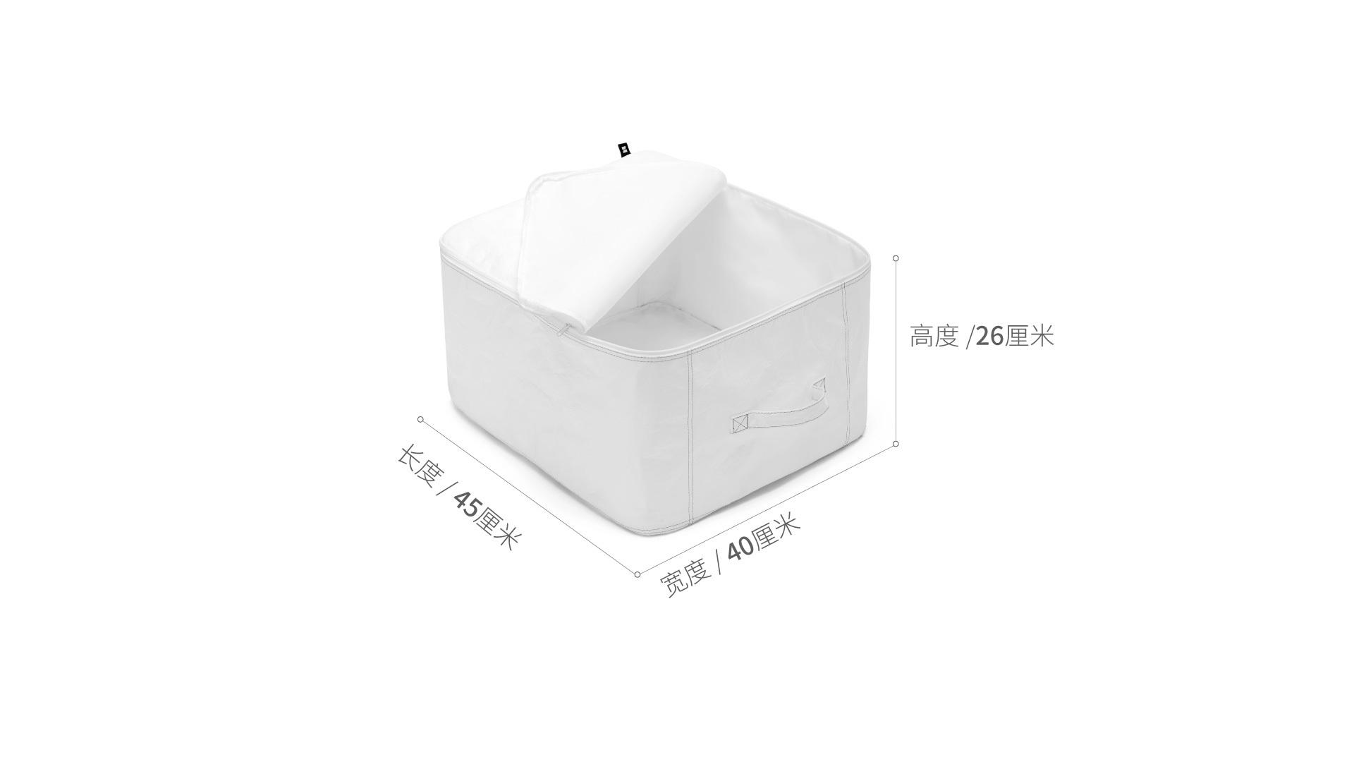 吐司防水收纳软箱中款装饰效果图