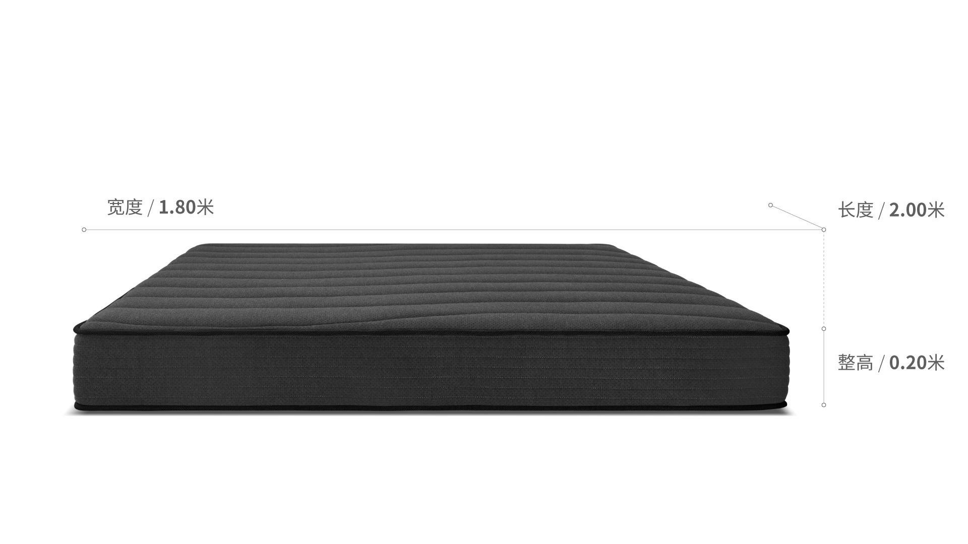 新深海沉睡床垫1.8米深海1号(20cm厚)床·床具效果图