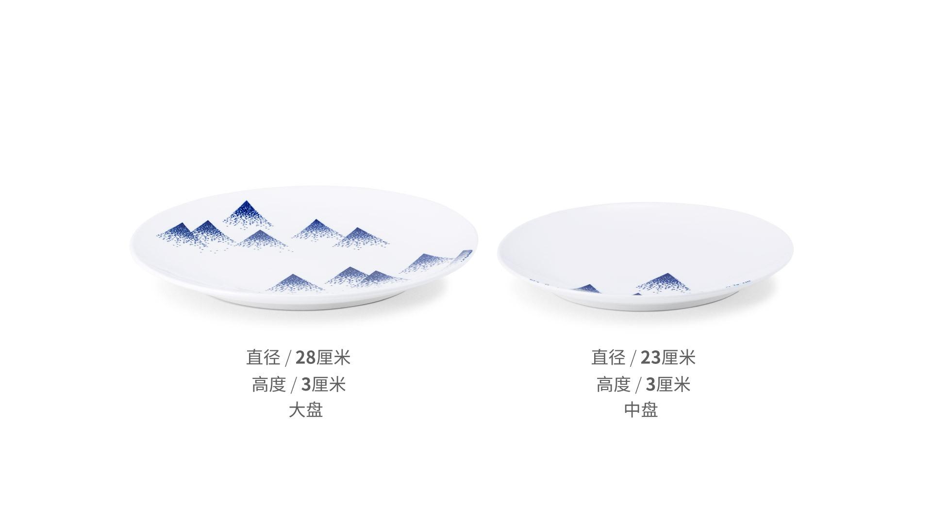 细雪青花瓷8/12件餐具组餐盘餐具效果图