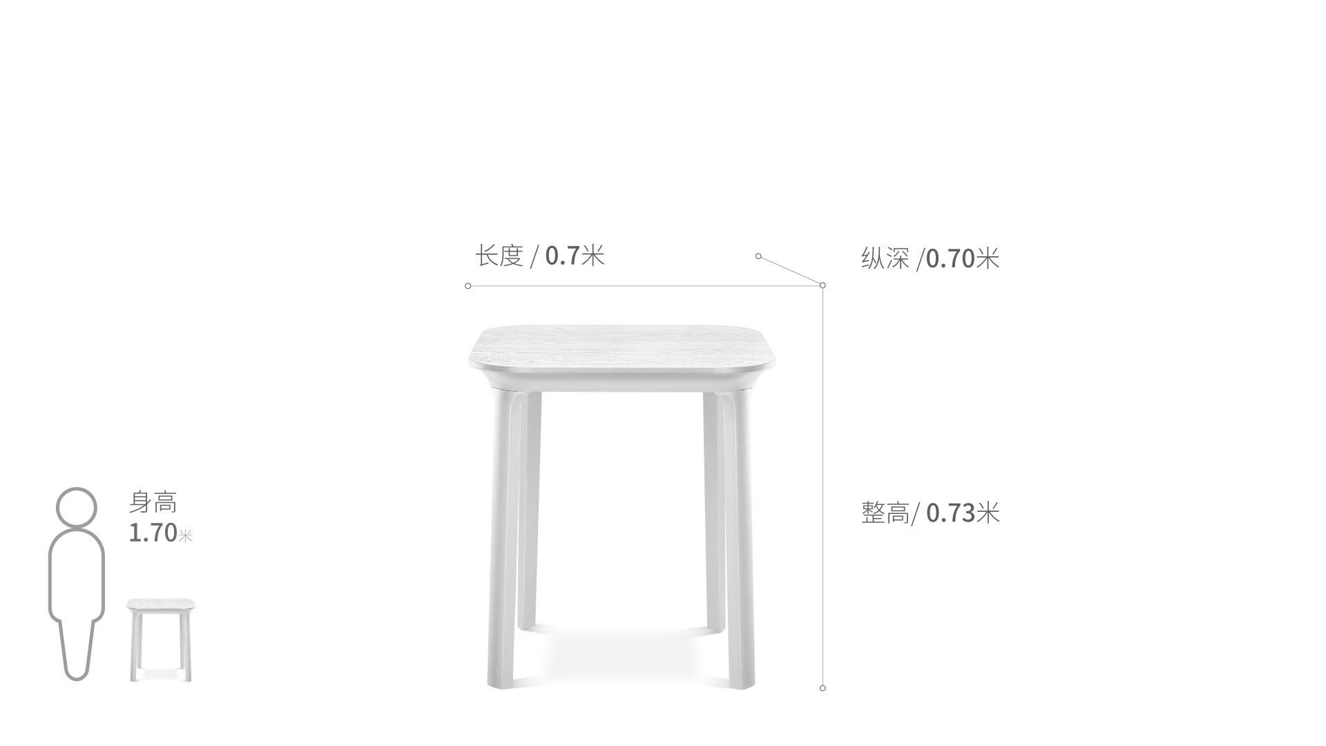 瓦檐餐桌® 0.7/1.3/1.8米方餐桌桌几效果图