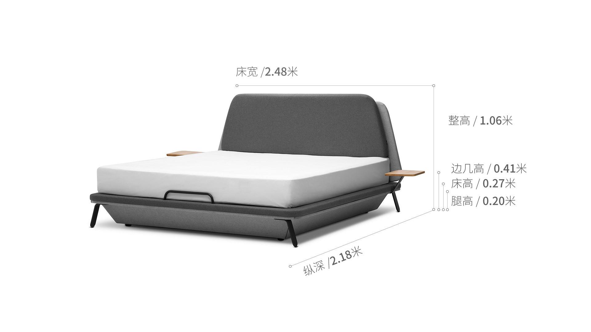 远航床1.8米款床·床具效果图