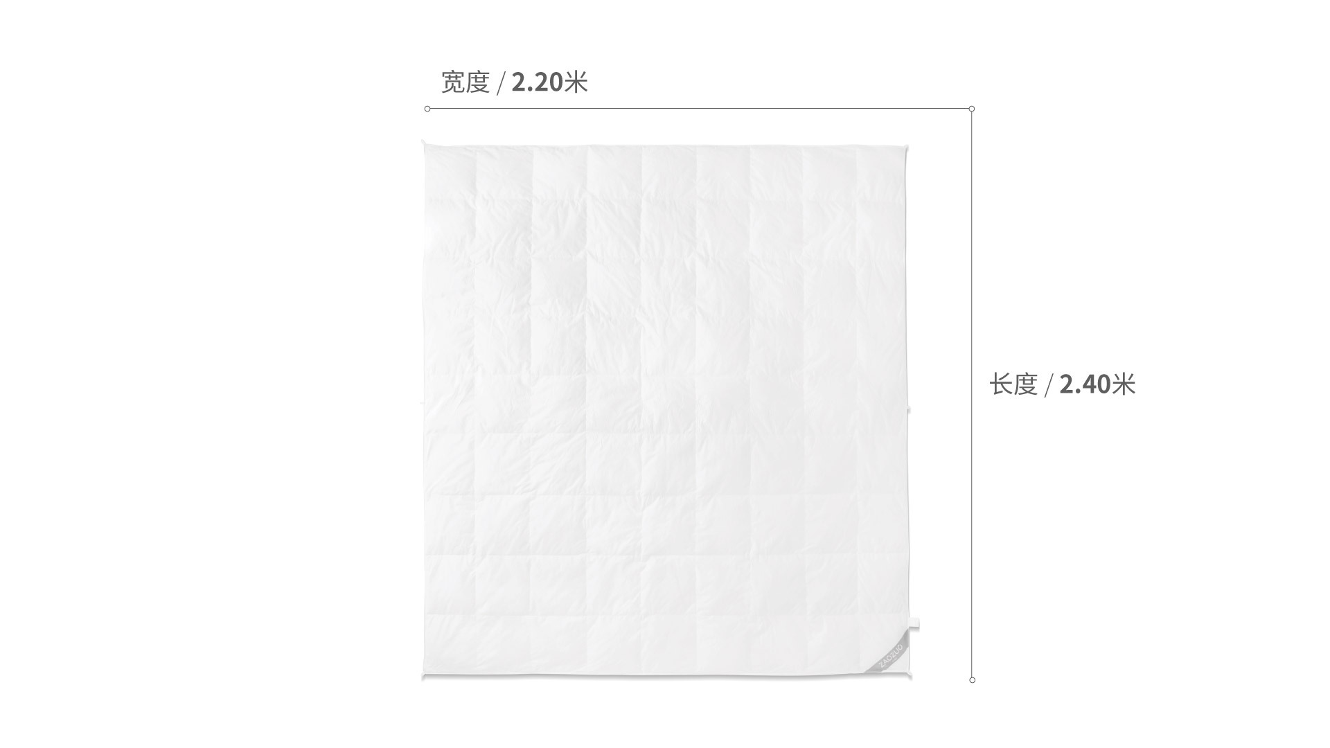造作有眠™-轻羽被芯(薄被)1.8米床床·床品效果图