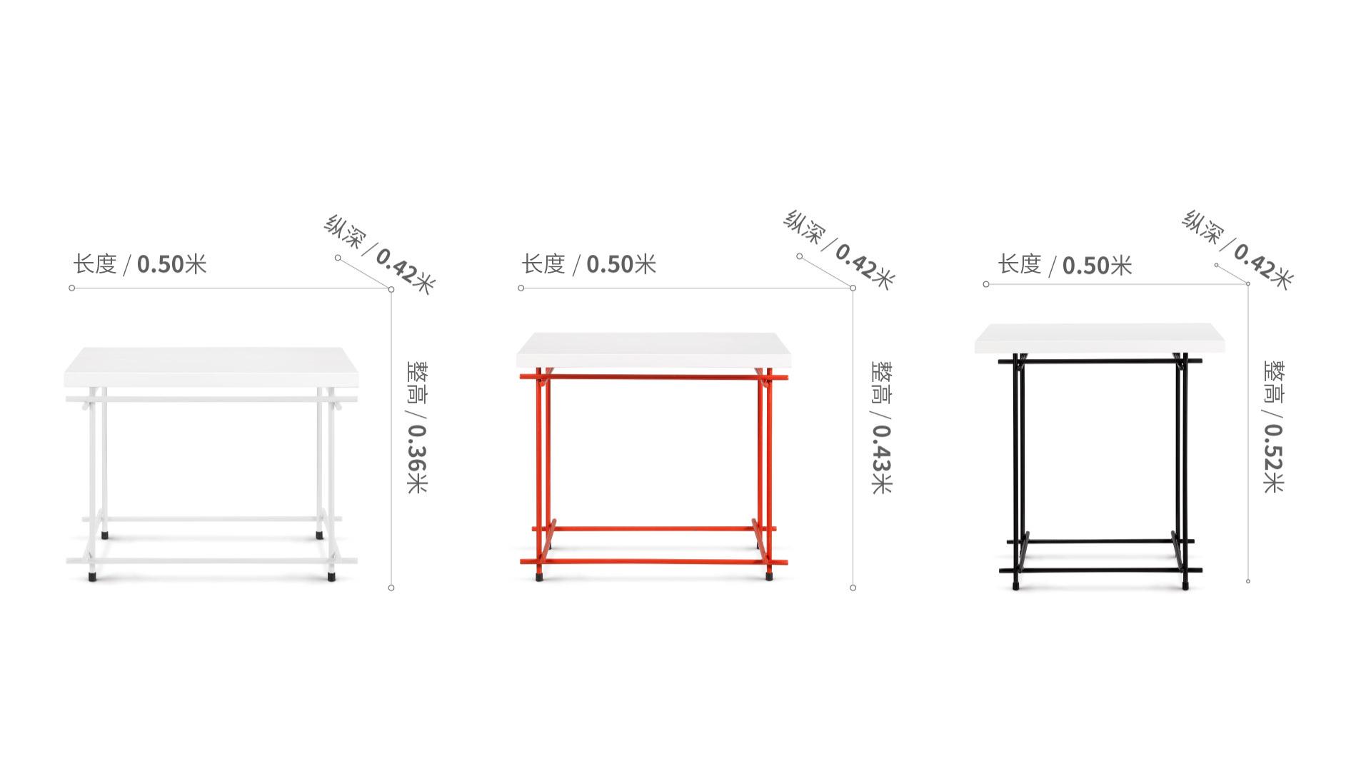 线几升级版桌几效果图