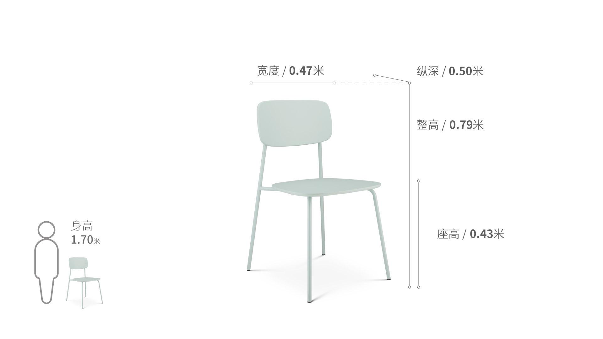 蜻蜓椅椅凳效果图