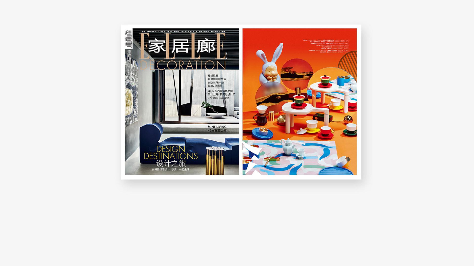 品位居家必选《Elle Decoration家居廊》 诠释美器大片