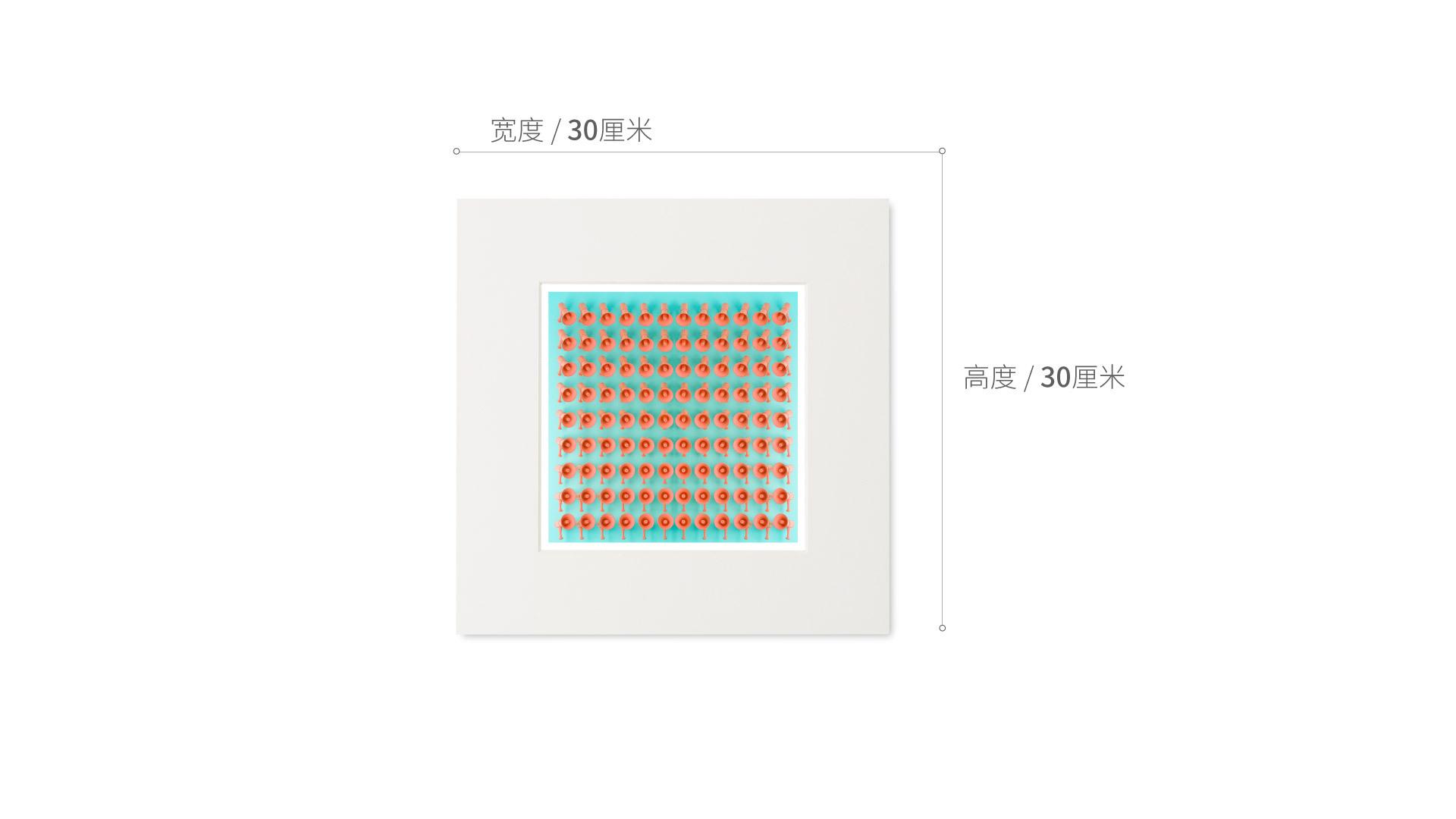 旅行家限量画芯 | Umberto Daina作品3号-水晶粉与静谧蓝3(装裱后)装饰效果图