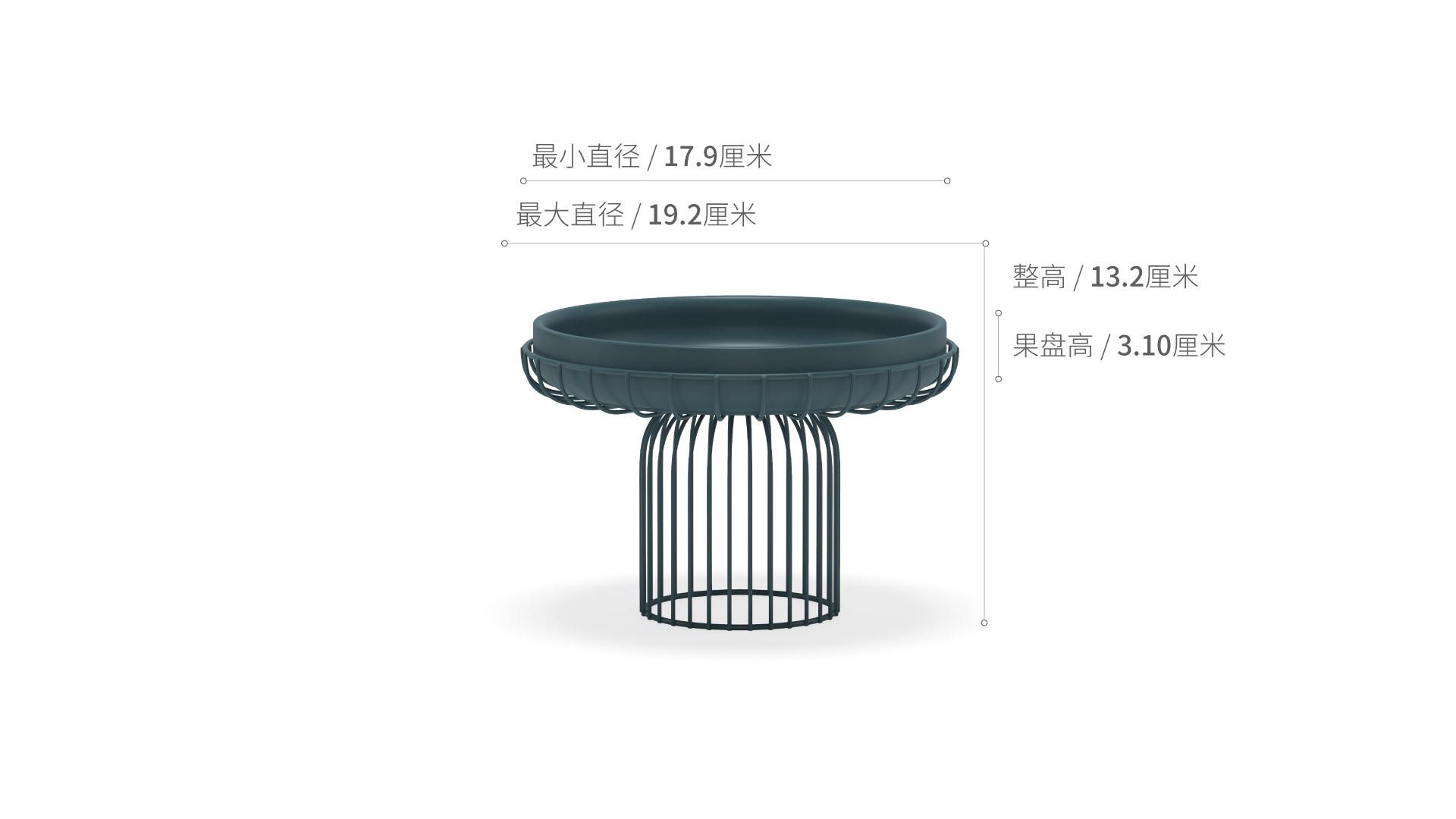 云籠果盤小號餐具效果圖