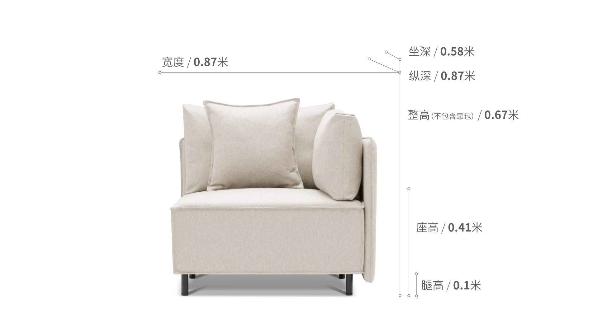 造作大先生沙发™扶手单人座沙发效果图