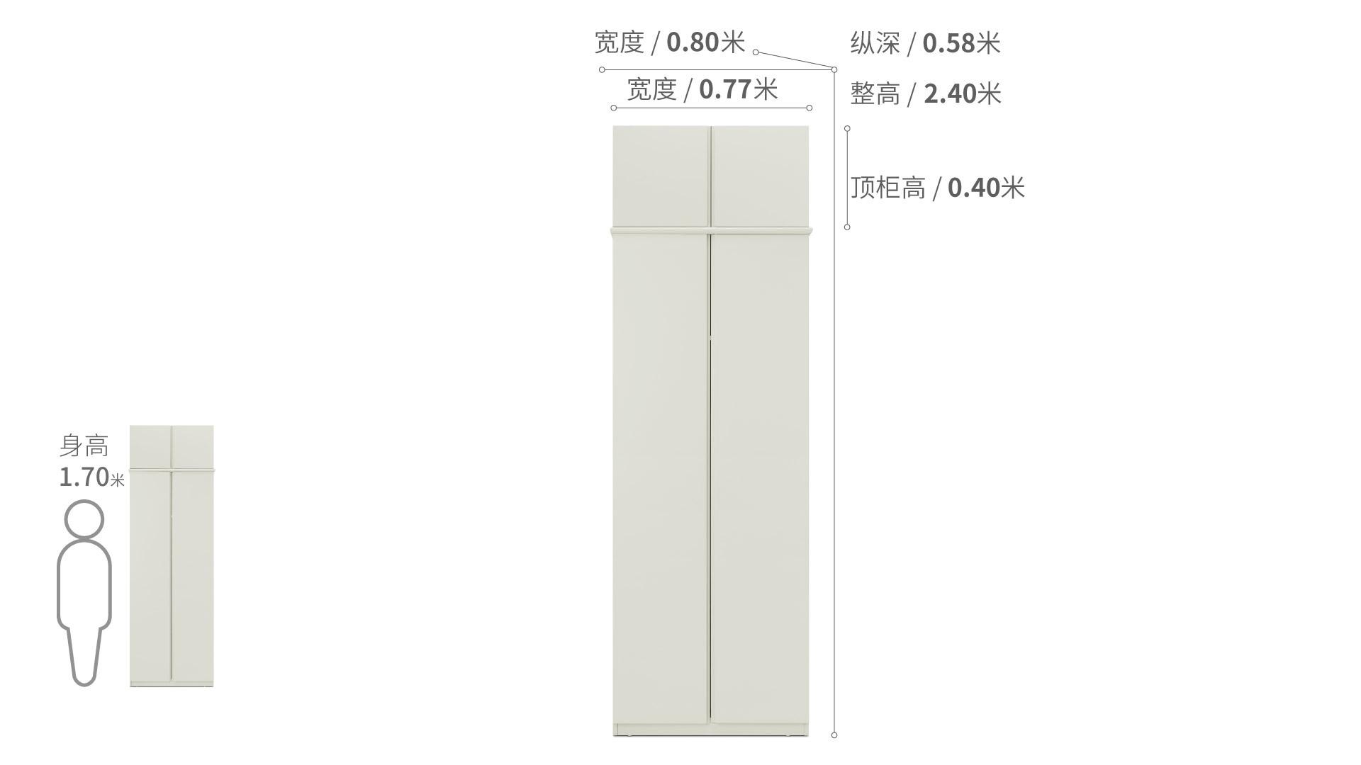 美术馆衣柜两门有顶柜柜架效果图