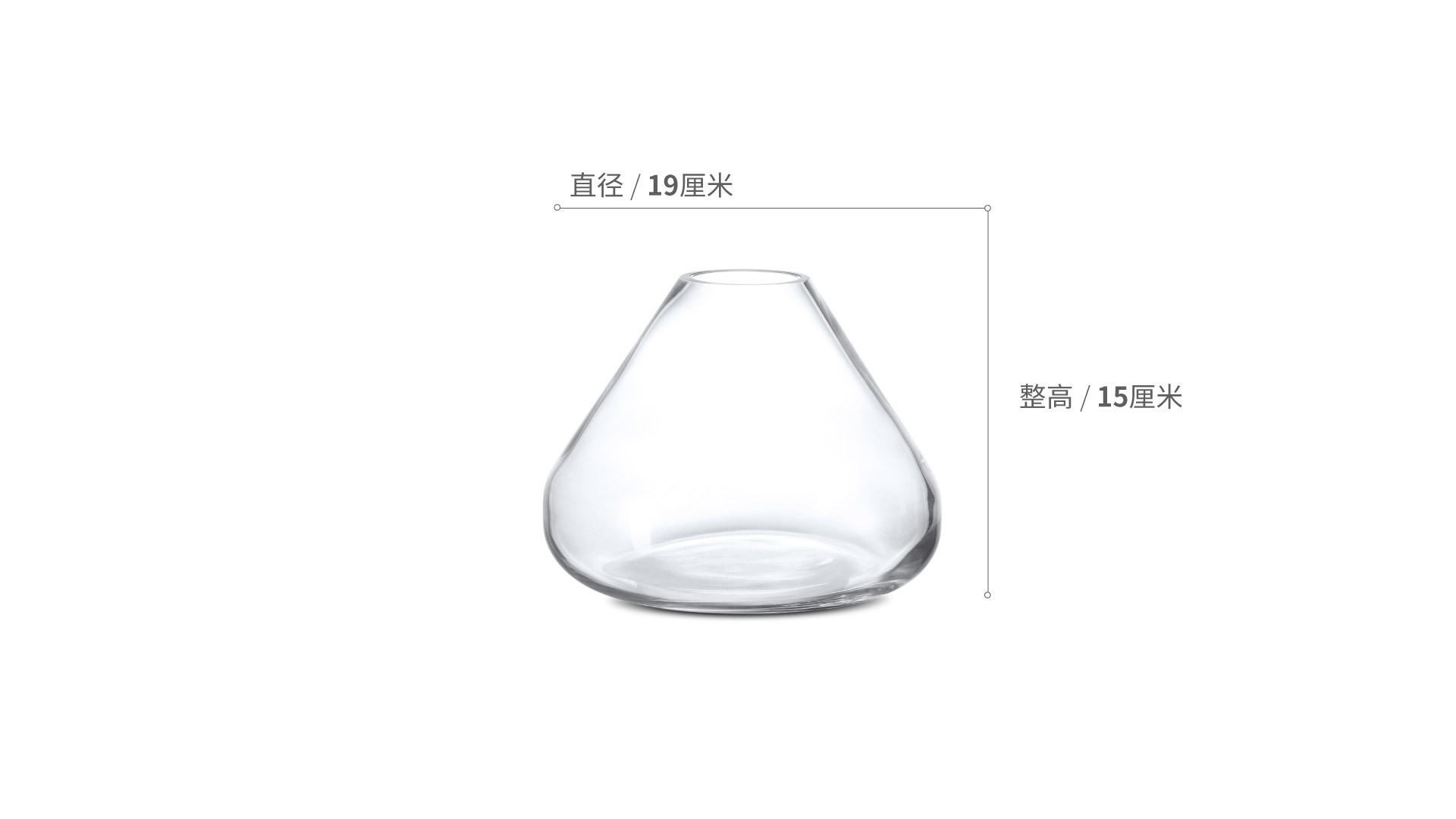 小山空气花瓶大号装饰效果图