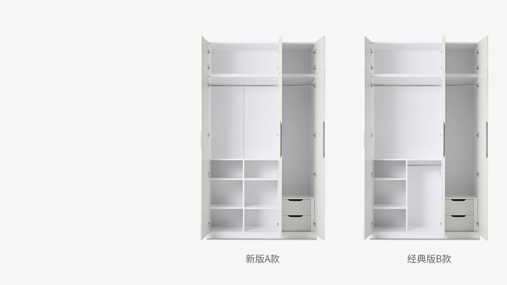A/B两款空间布局<br/>新版/经典版两种选择