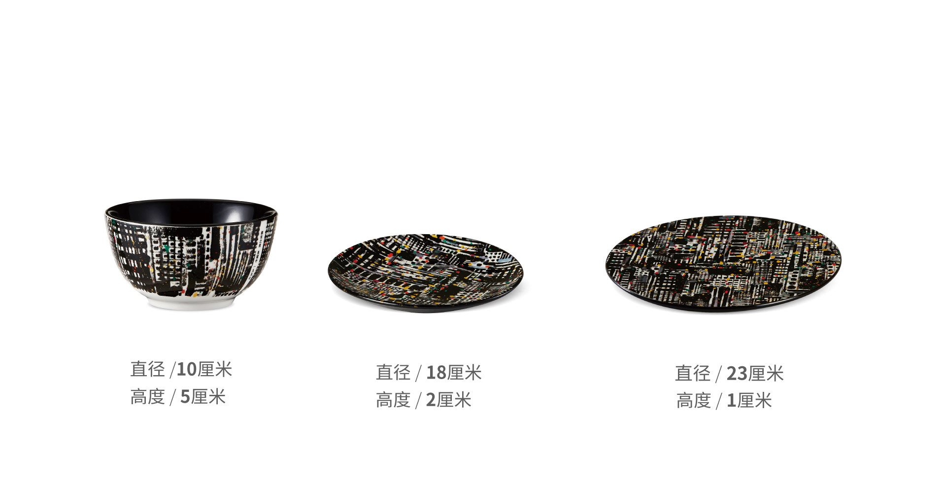吴冠中系列纹样餐具-都市之夜小尺寸碗碟套装餐具效果图