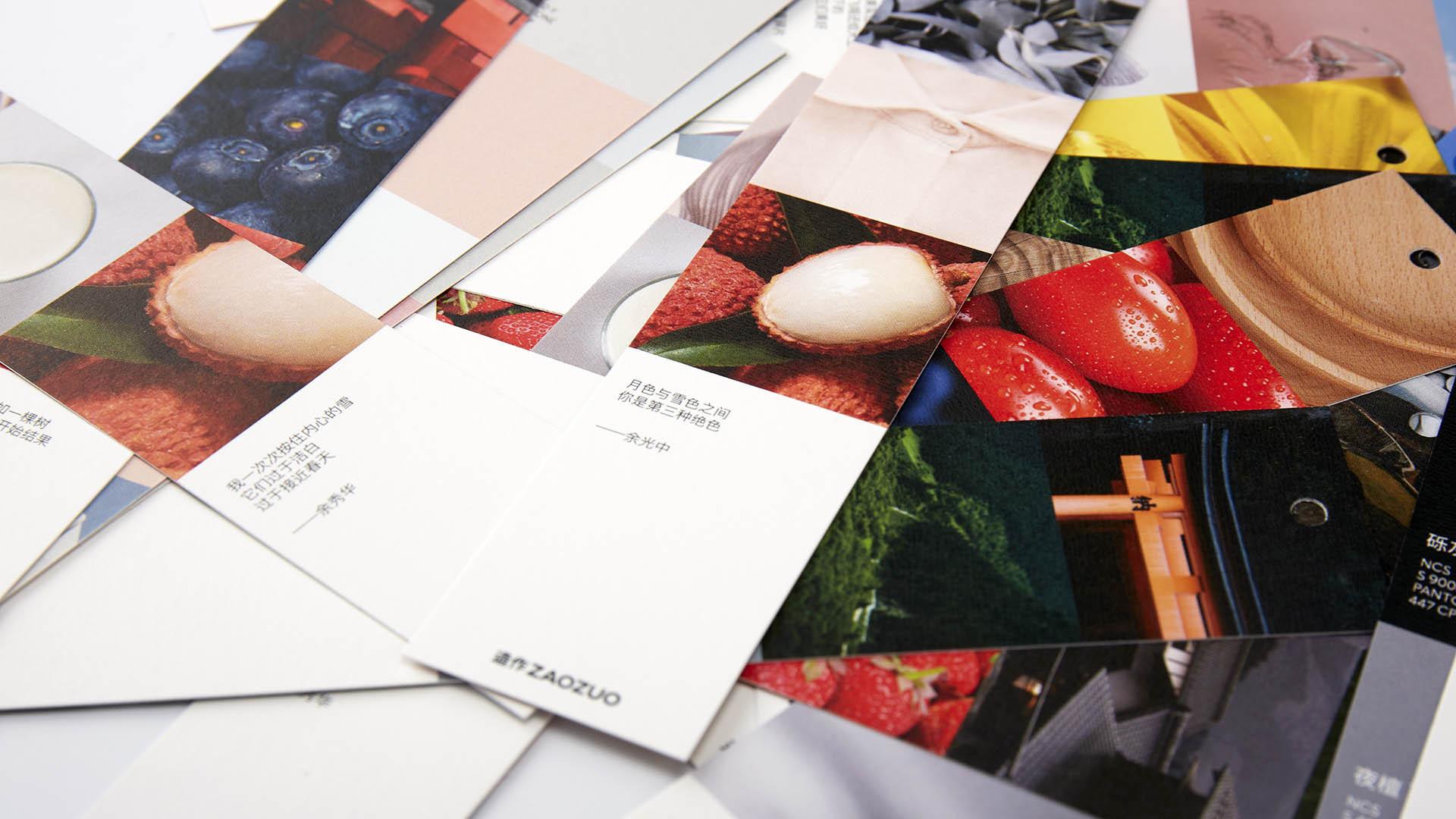 用世界的美好和色彩,签注每一本好书
