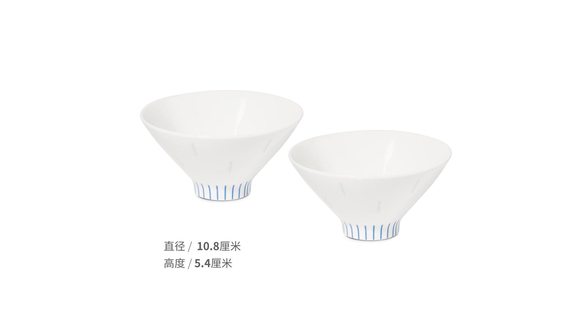 镜线西班牙瓷土餐具组小碗套装餐具效果图