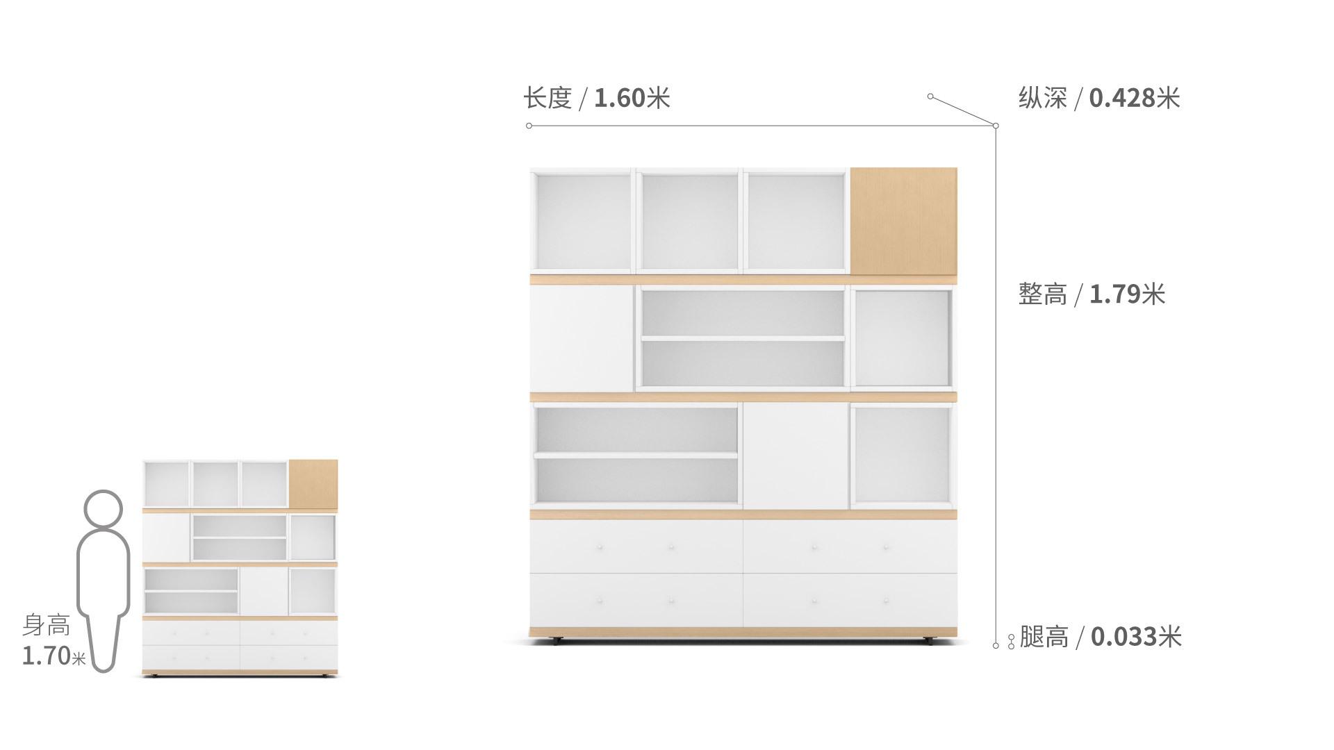 COSMO星格™书柜1.8米高书柜柜架效果图