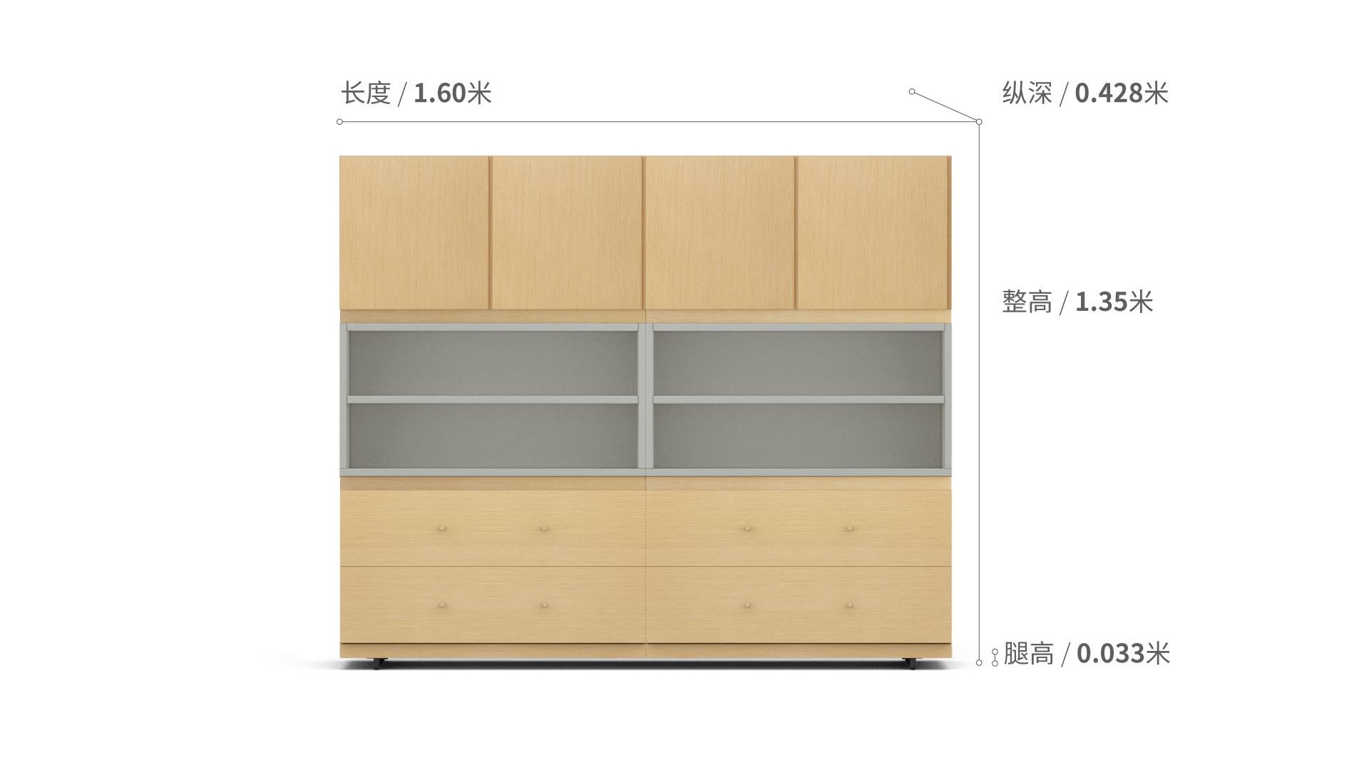 COSMO星格™书柜1.6米宽书柜/餐边柜A款柜架效果图