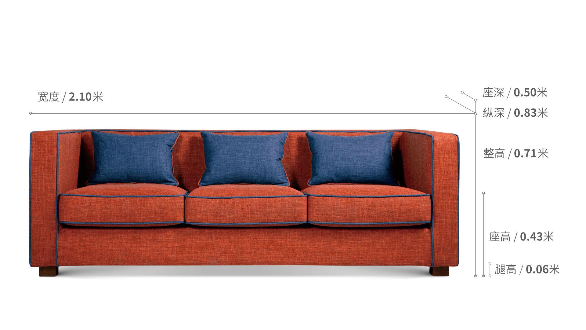 作业本沙发三人座沙发效果图