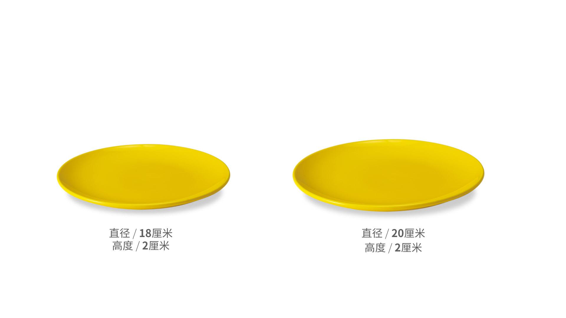 吴冠中艺术瓷餐具组-白桦林纯色盘套装餐具效果图