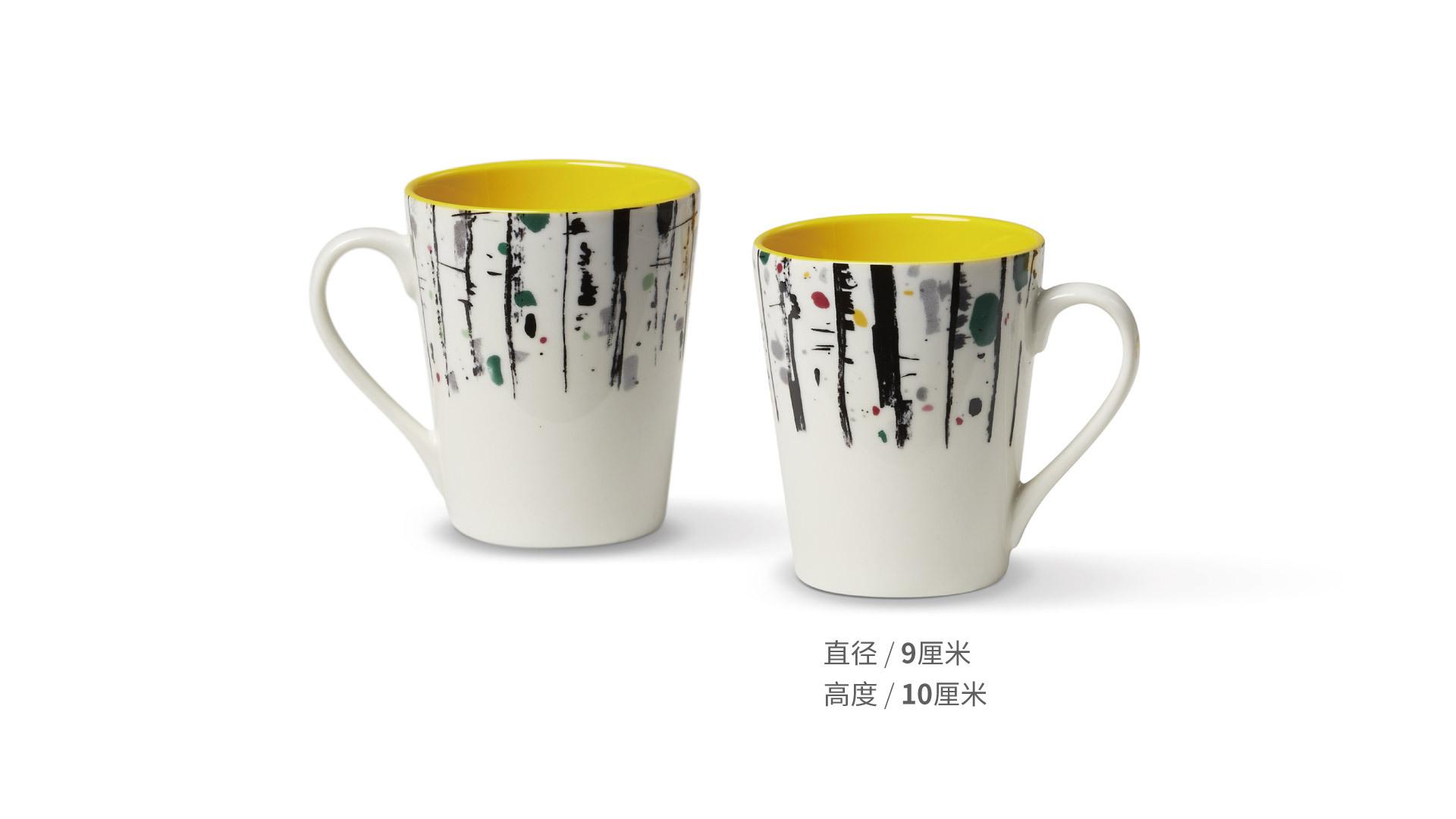 吴冠中系列纹样餐具-白桦林马克杯套装餐具效果图