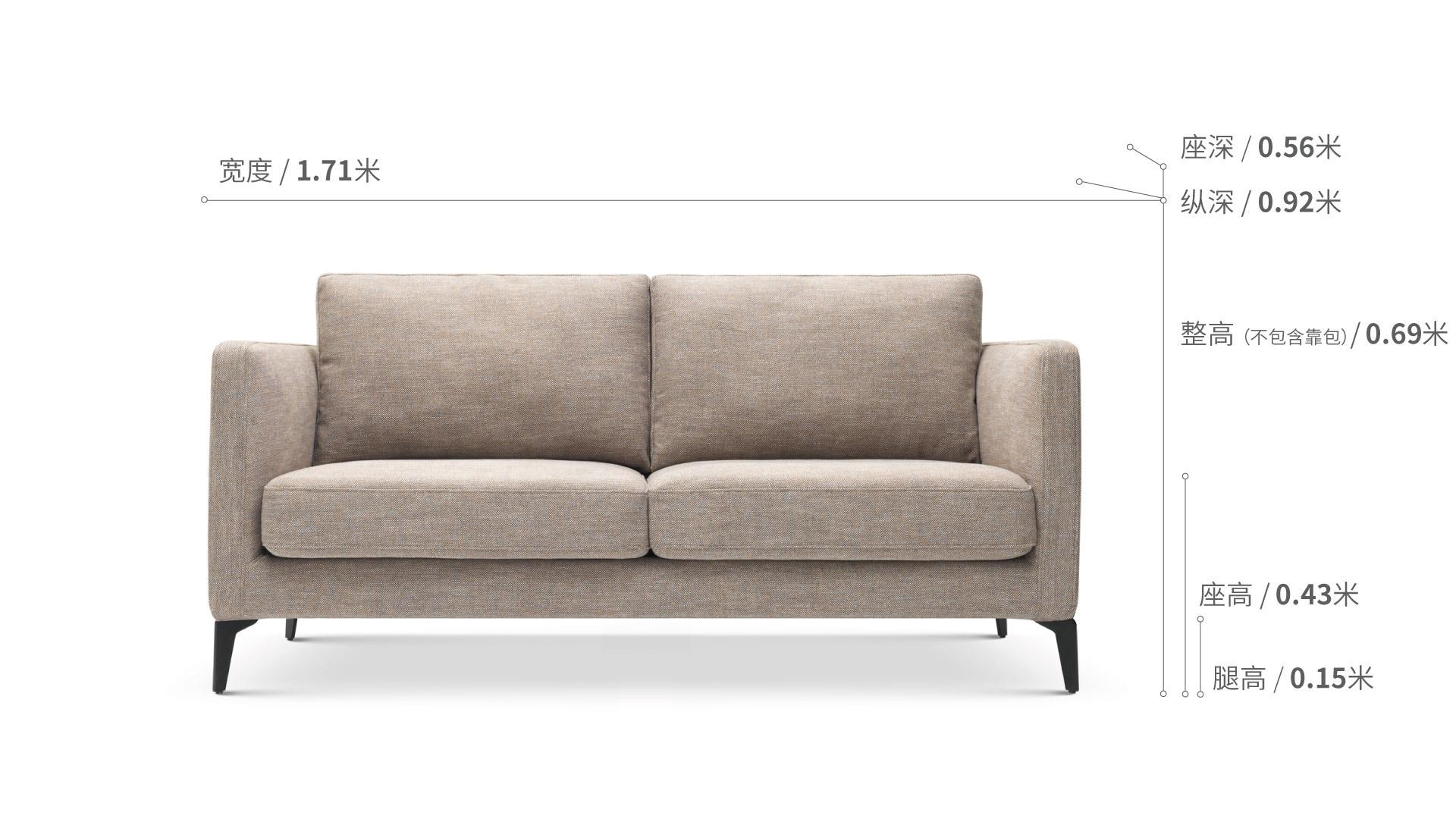 造作星期天沙发™双人座沙发效果图