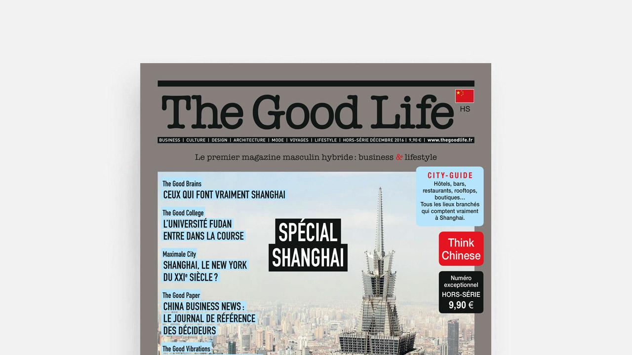 "The Good Life 法国版 12月刊 | ""造作必将走向国际的舞台"""