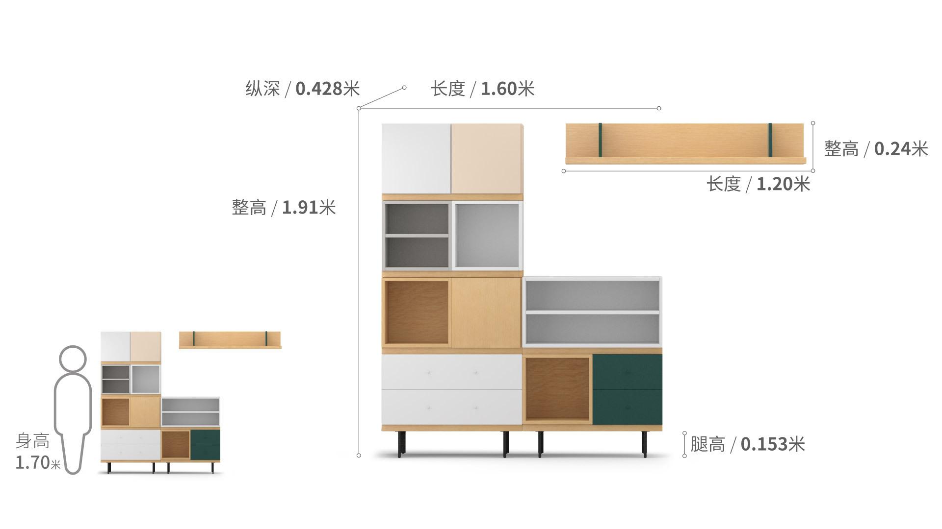 COSMO星格™书柜1.9米高书柜柜架效果图