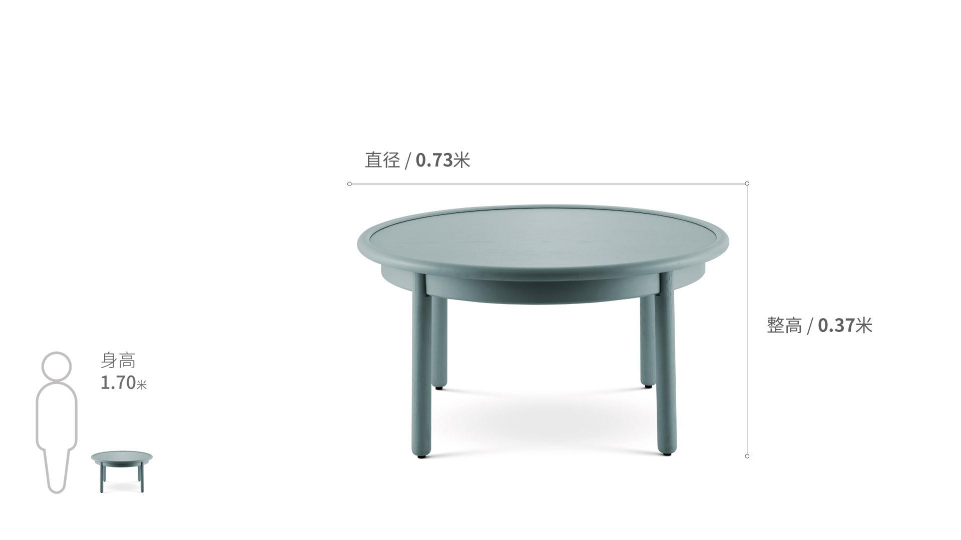 美术馆茶几小圆款桌几效果图
