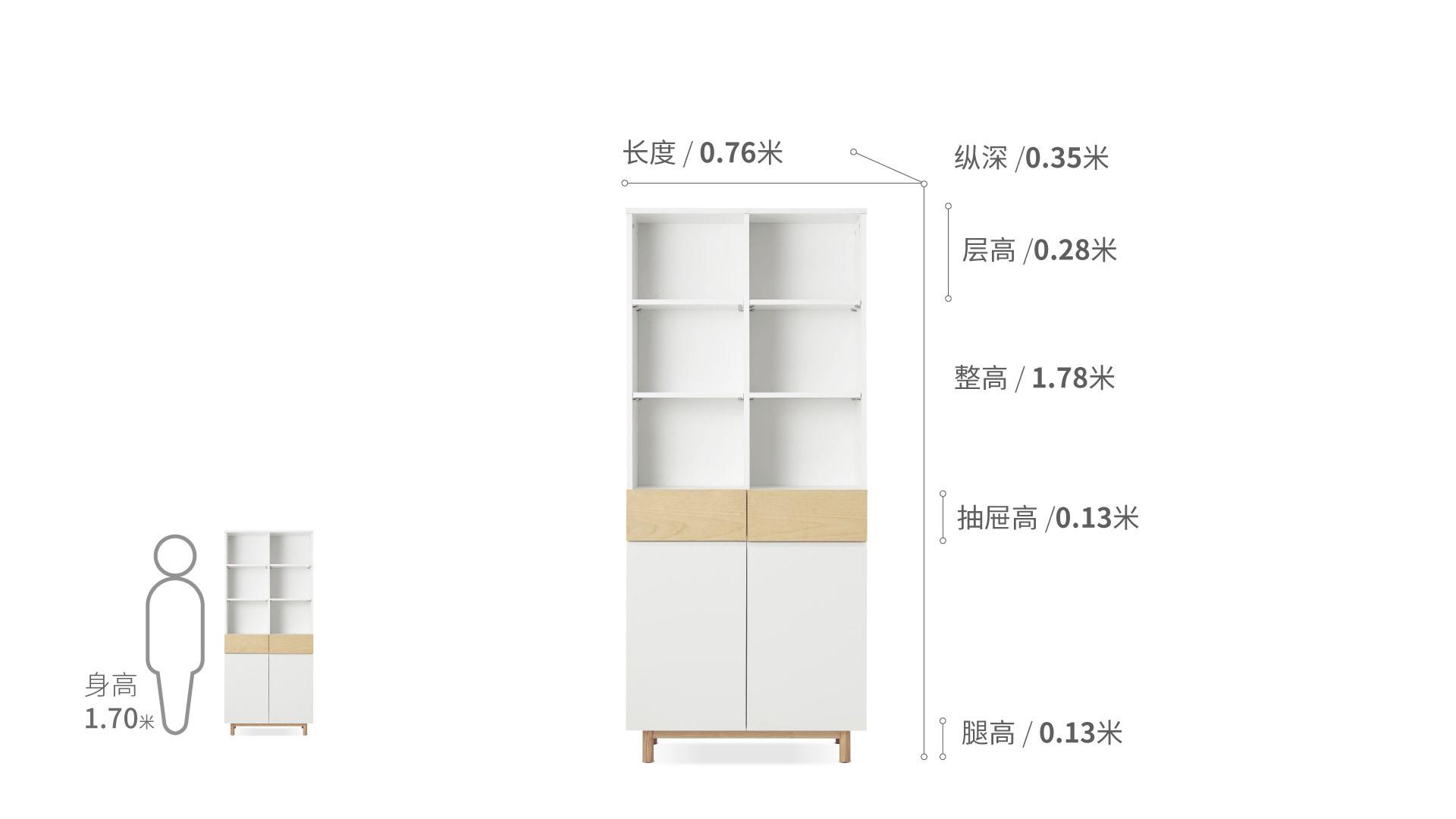 山雪书柜两门柜架效果图