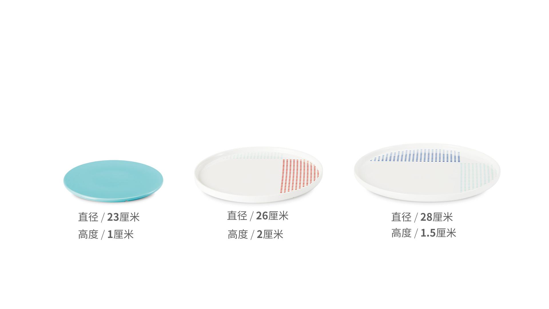 织彩餐具组餐盘套装餐具效果图