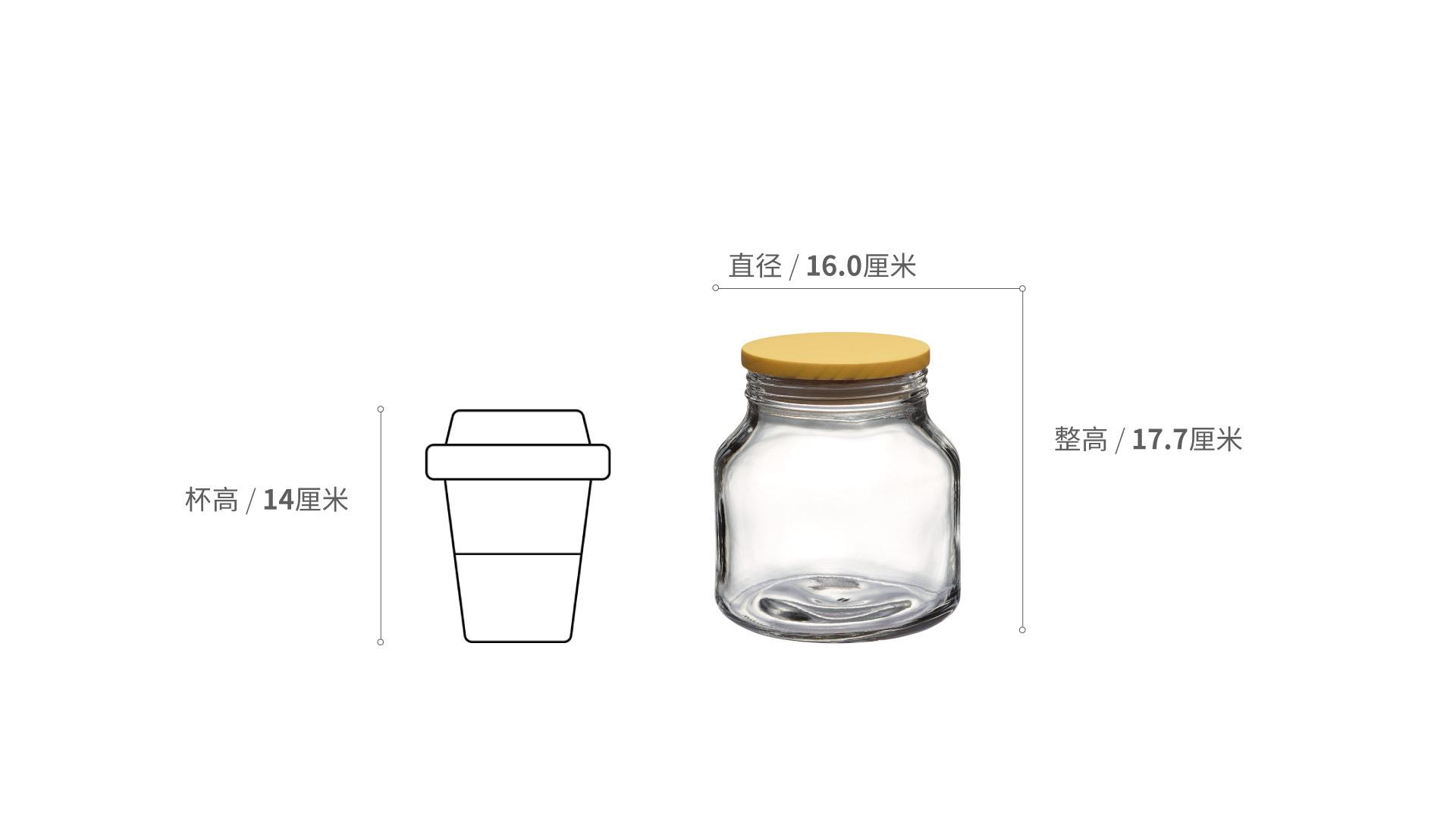 谷仓储物罐中号餐具效果图