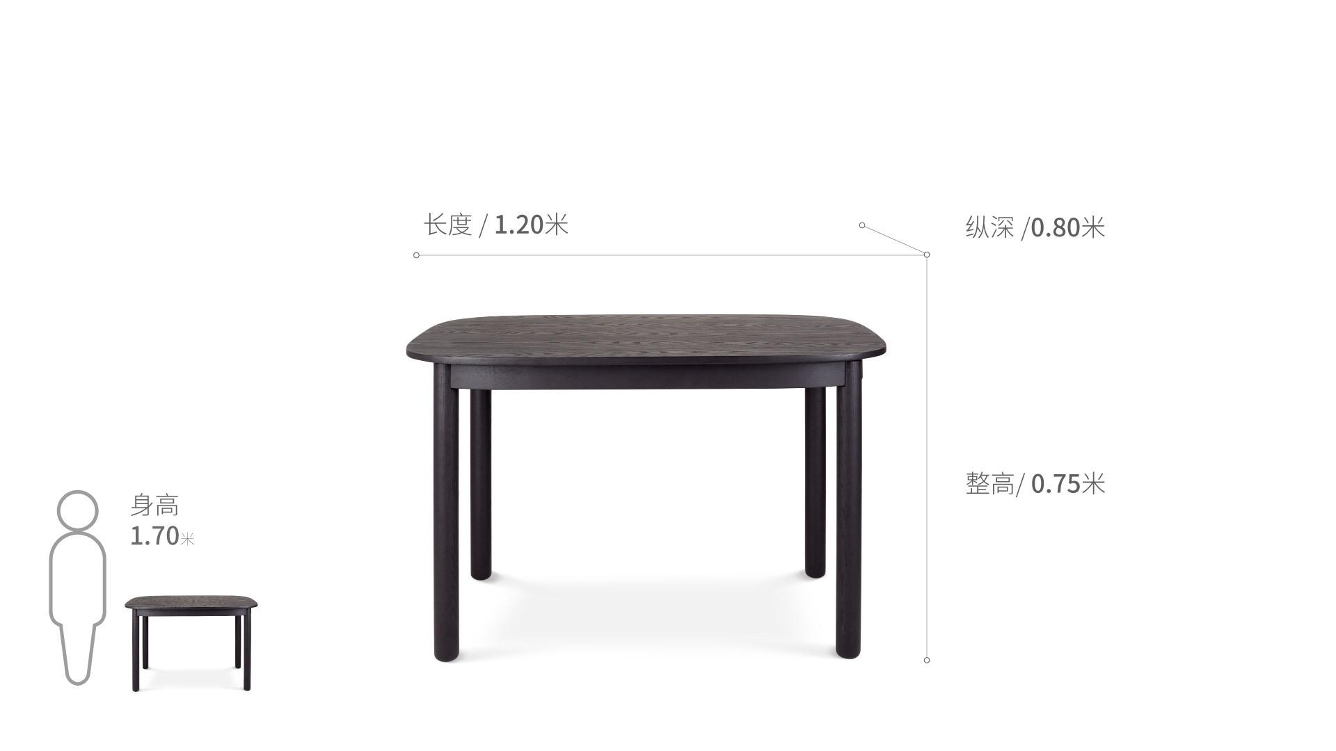 瓦雀长桌® 1.2/1.6/1.9米1.2米桌几效果图