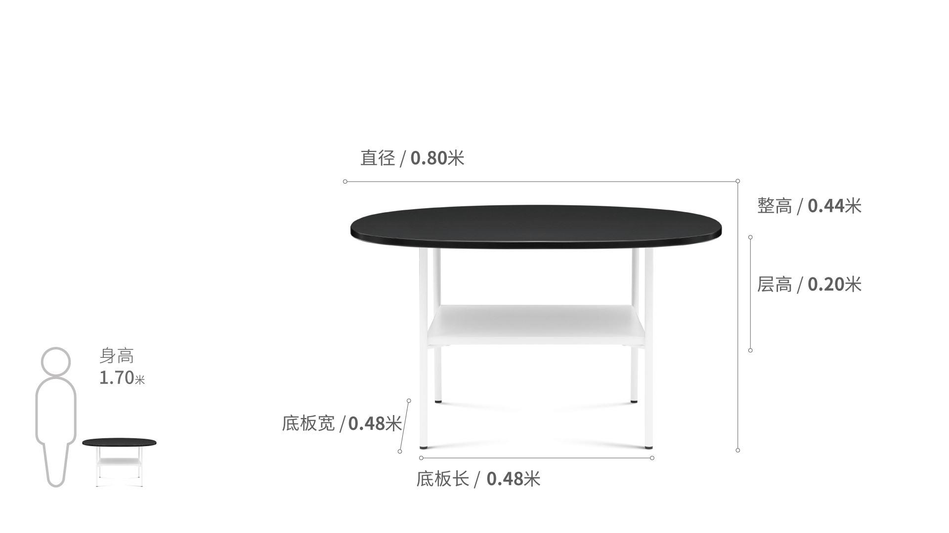 熊猫茶几方圆款桌几效果图