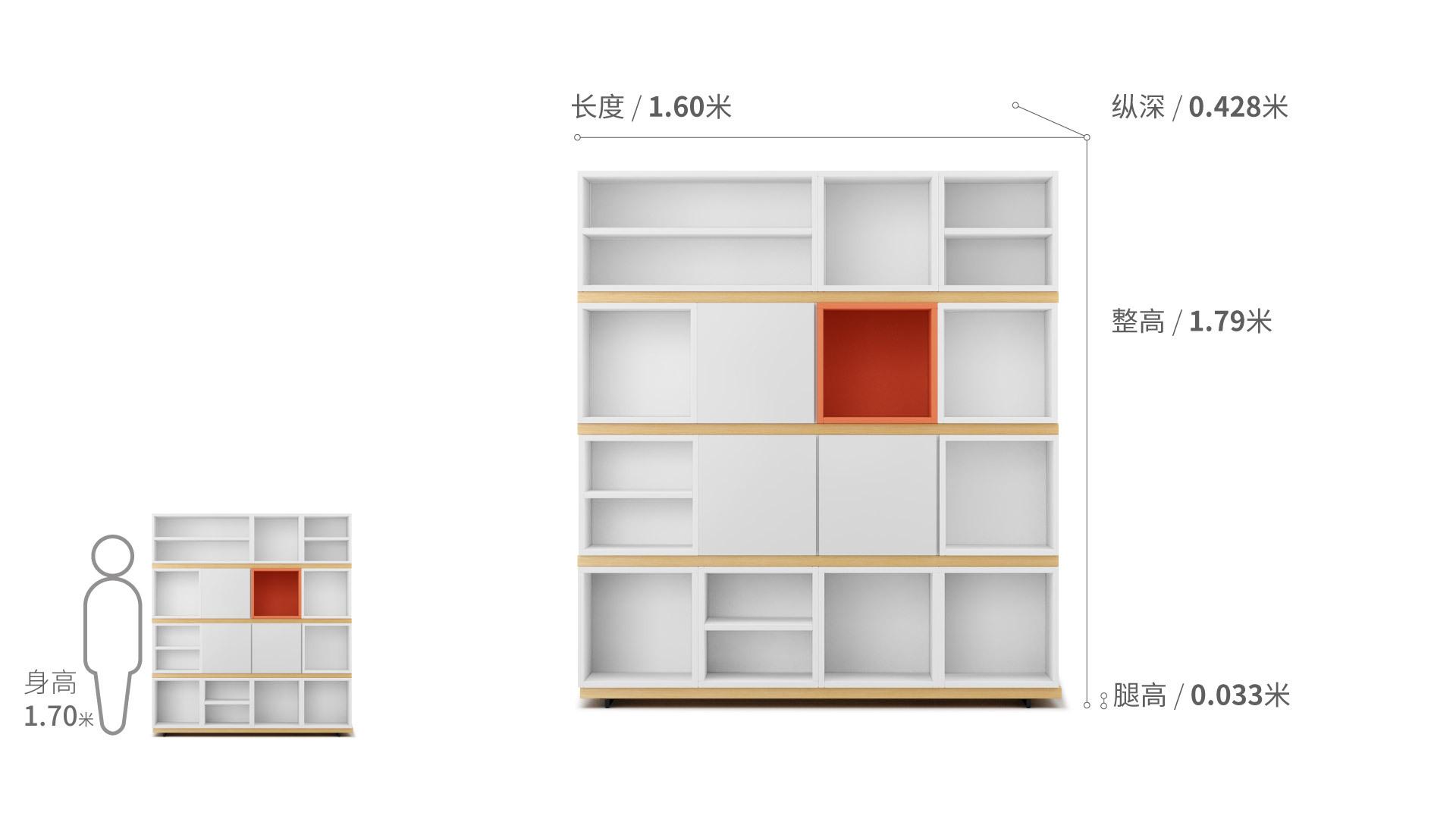 COSMO星格™置物柜1.8米高置物柜柜架效果图