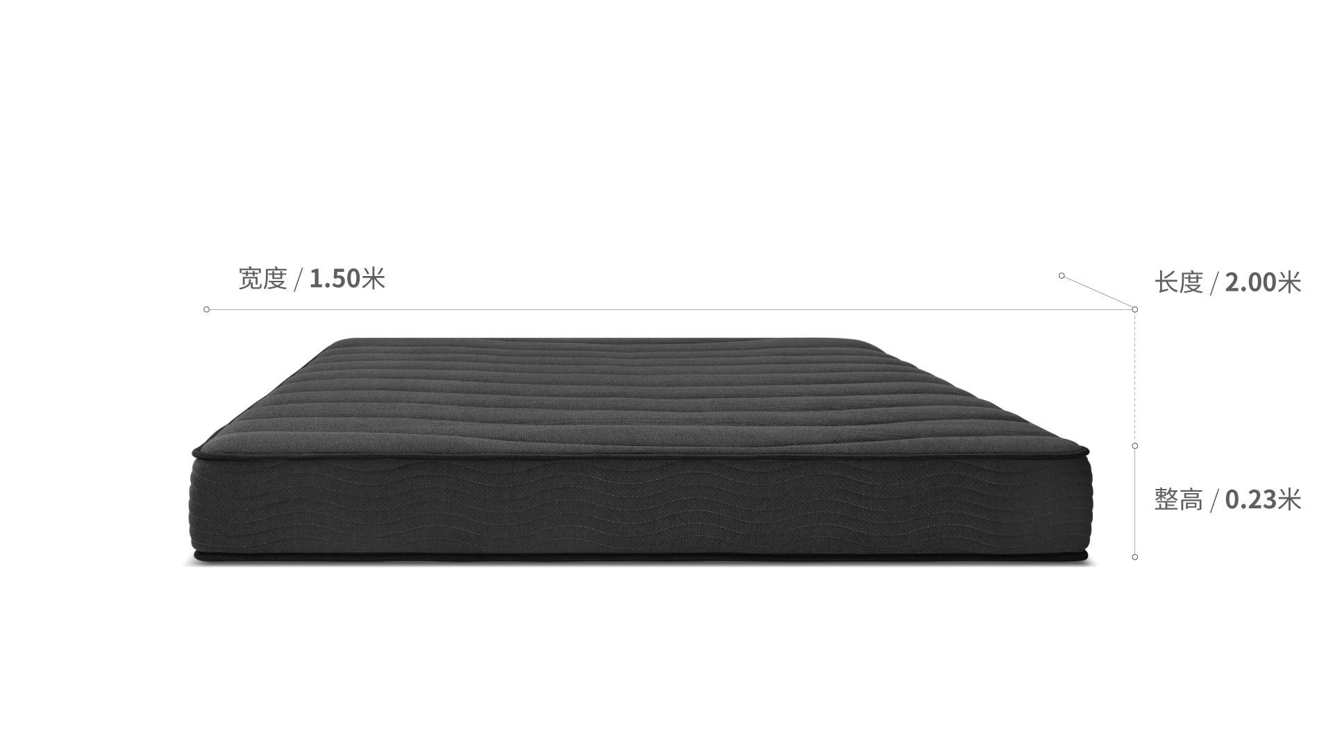 新深海沉睡床垫1.5米深海2号(23cm厚)床·床具效果图