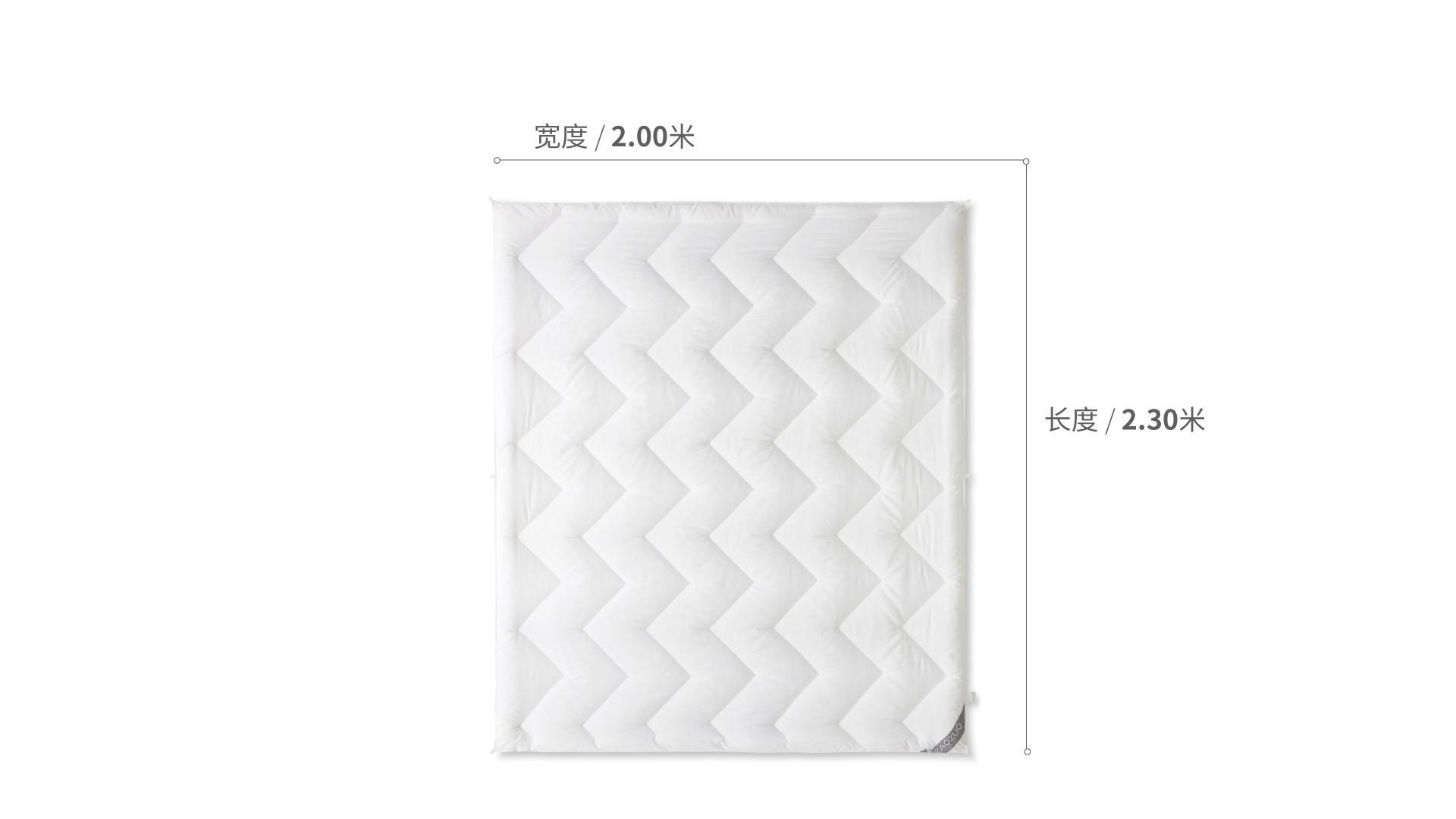 造作有眠32度热纤维被芯®1.5米床床·床具效果图