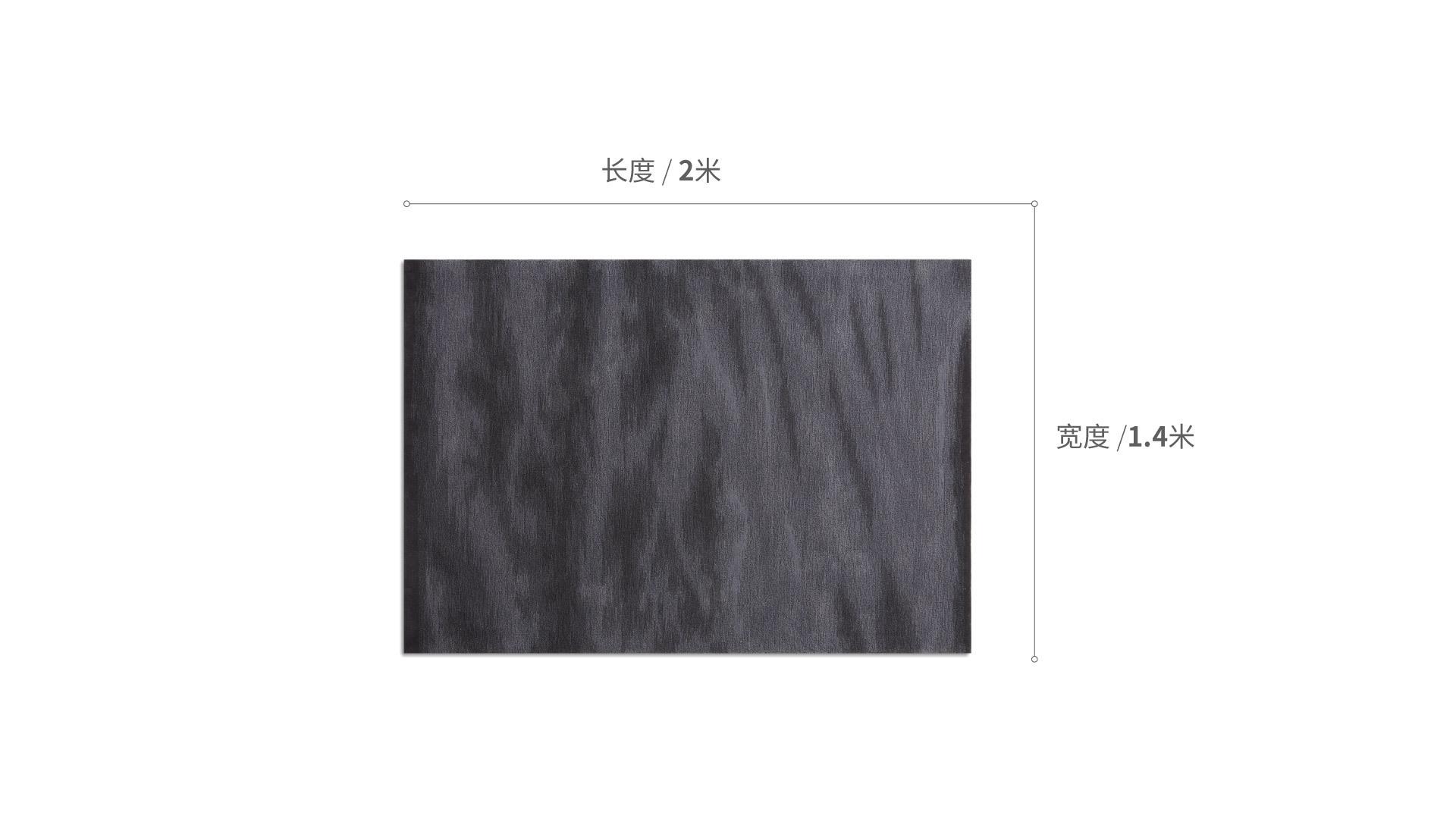 凝沙羊毛手织地毯小号家纺效果图