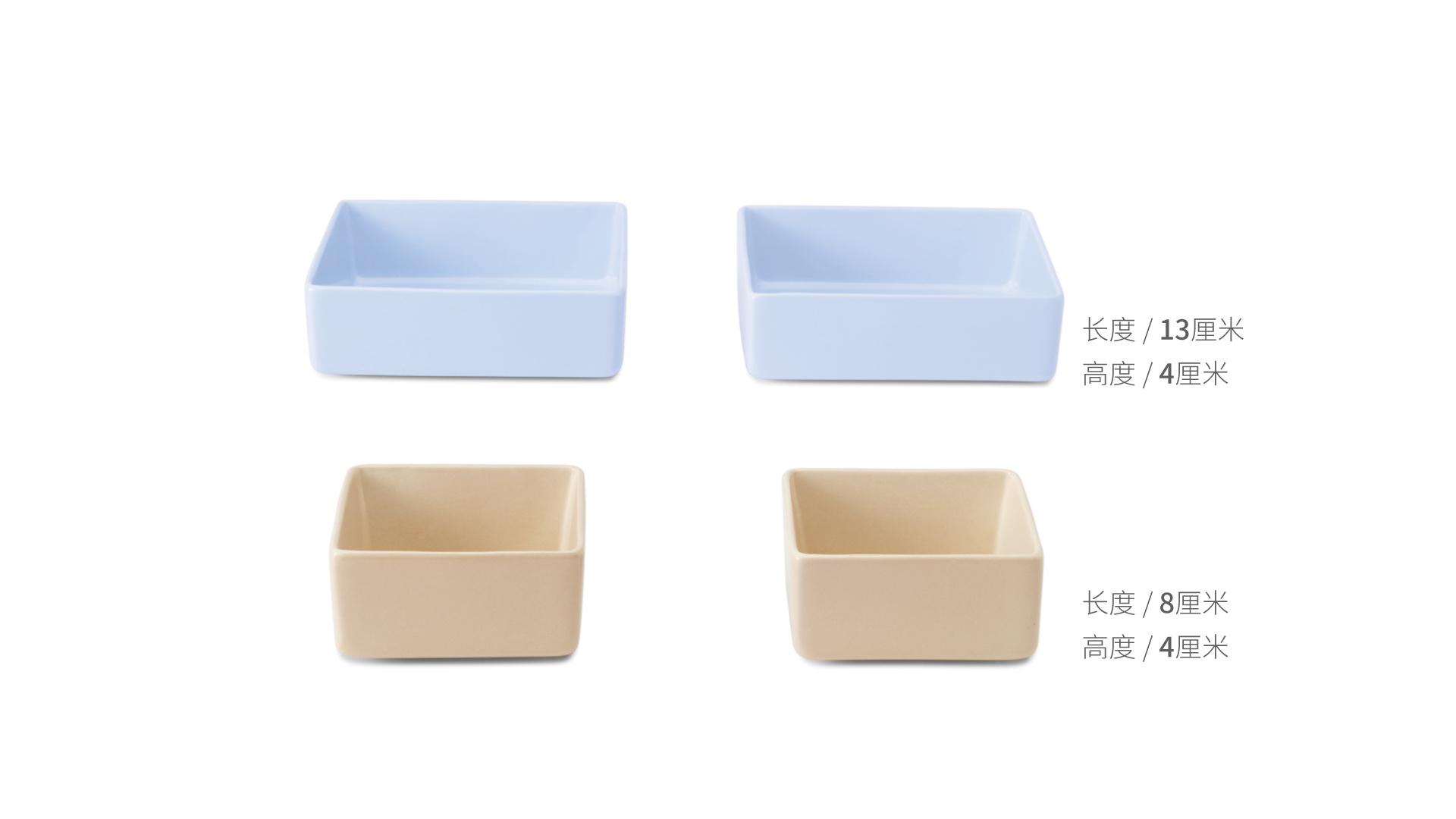 翻糖餐具组方碗套装餐具效果图