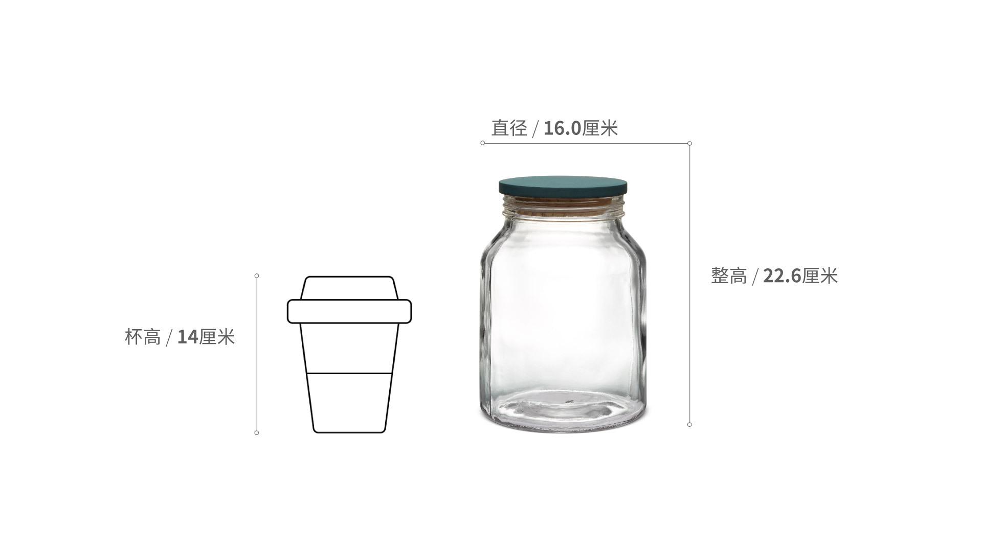 谷仓储物罐大号餐具效果图